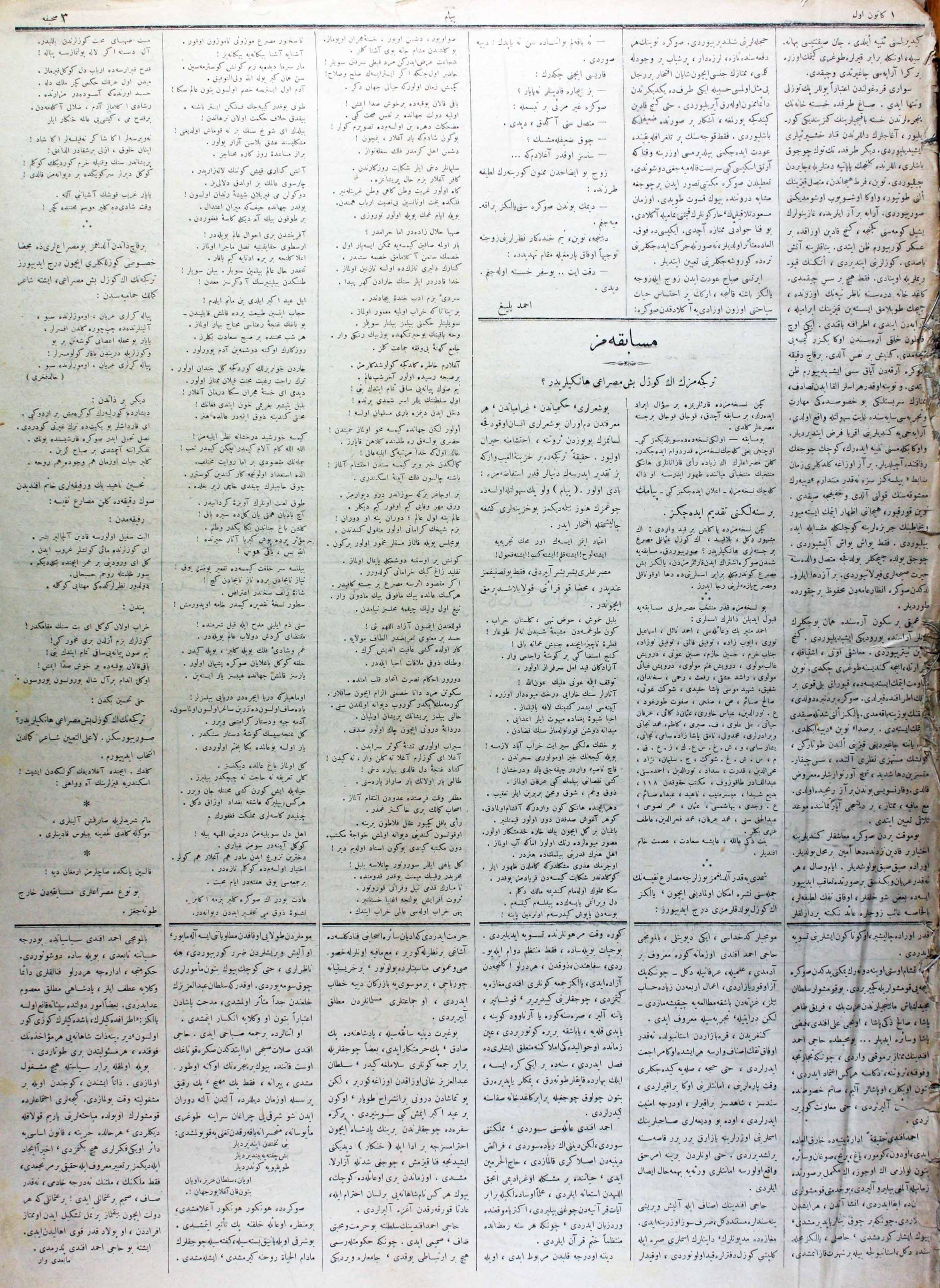 14 Ekim 1913 Tarihli Peyam Gazetesi Sayfa 1