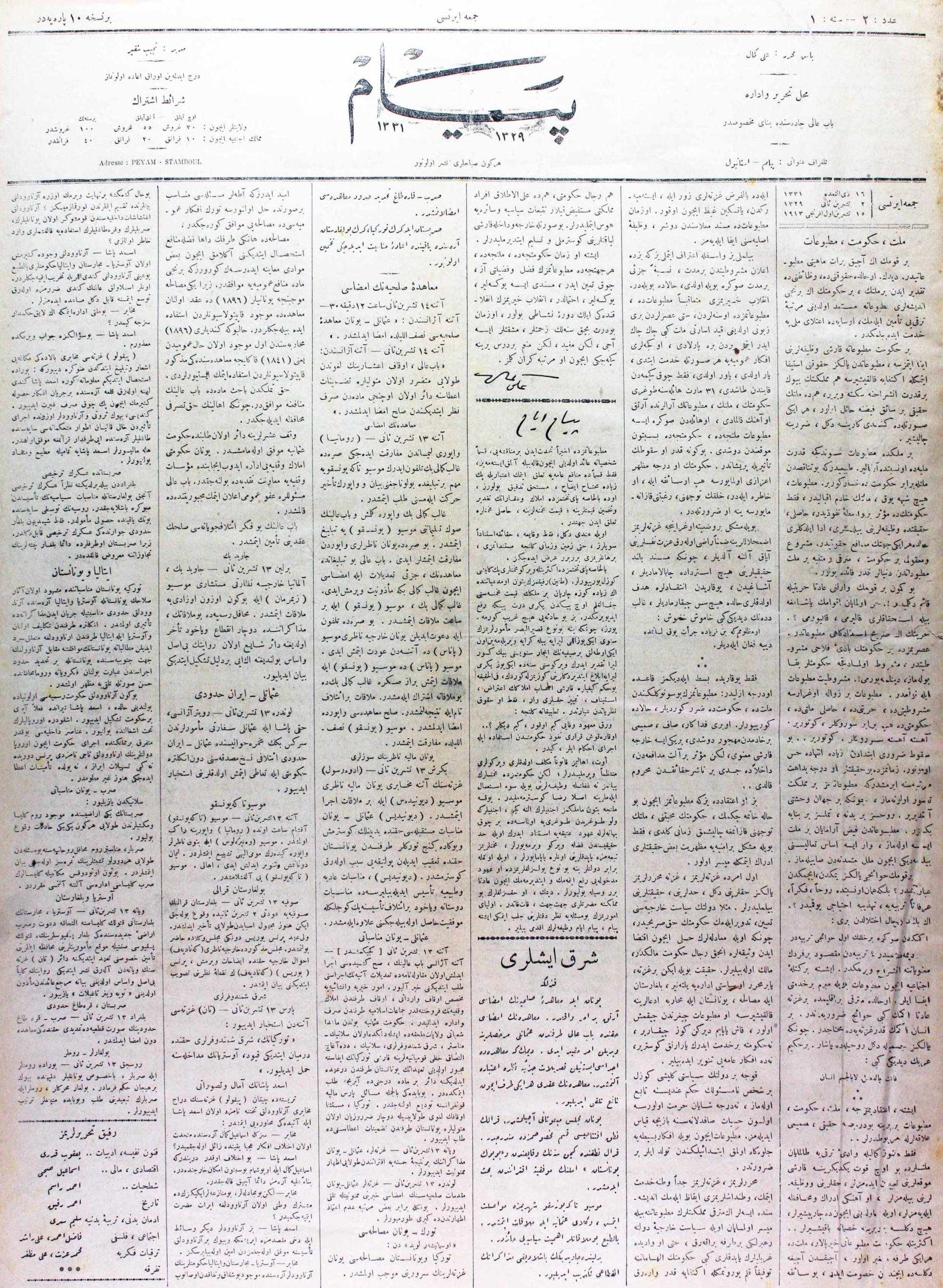 15 Ekim 1913 Tarihli Peyam Gazetesi Sayfa 1
