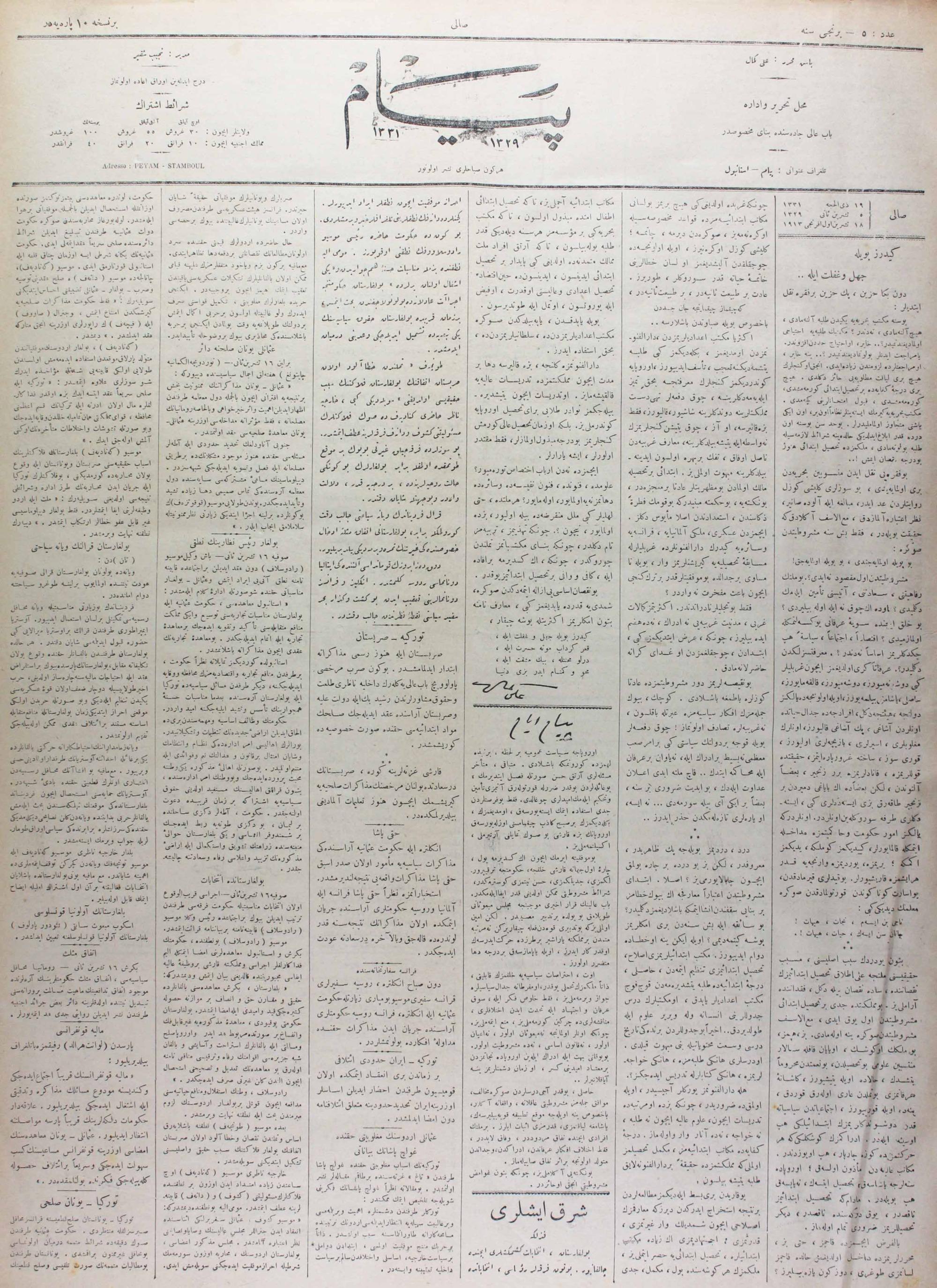 18 Ekim 1913 Tarihli Peyam Gazetesi Sayfa 1