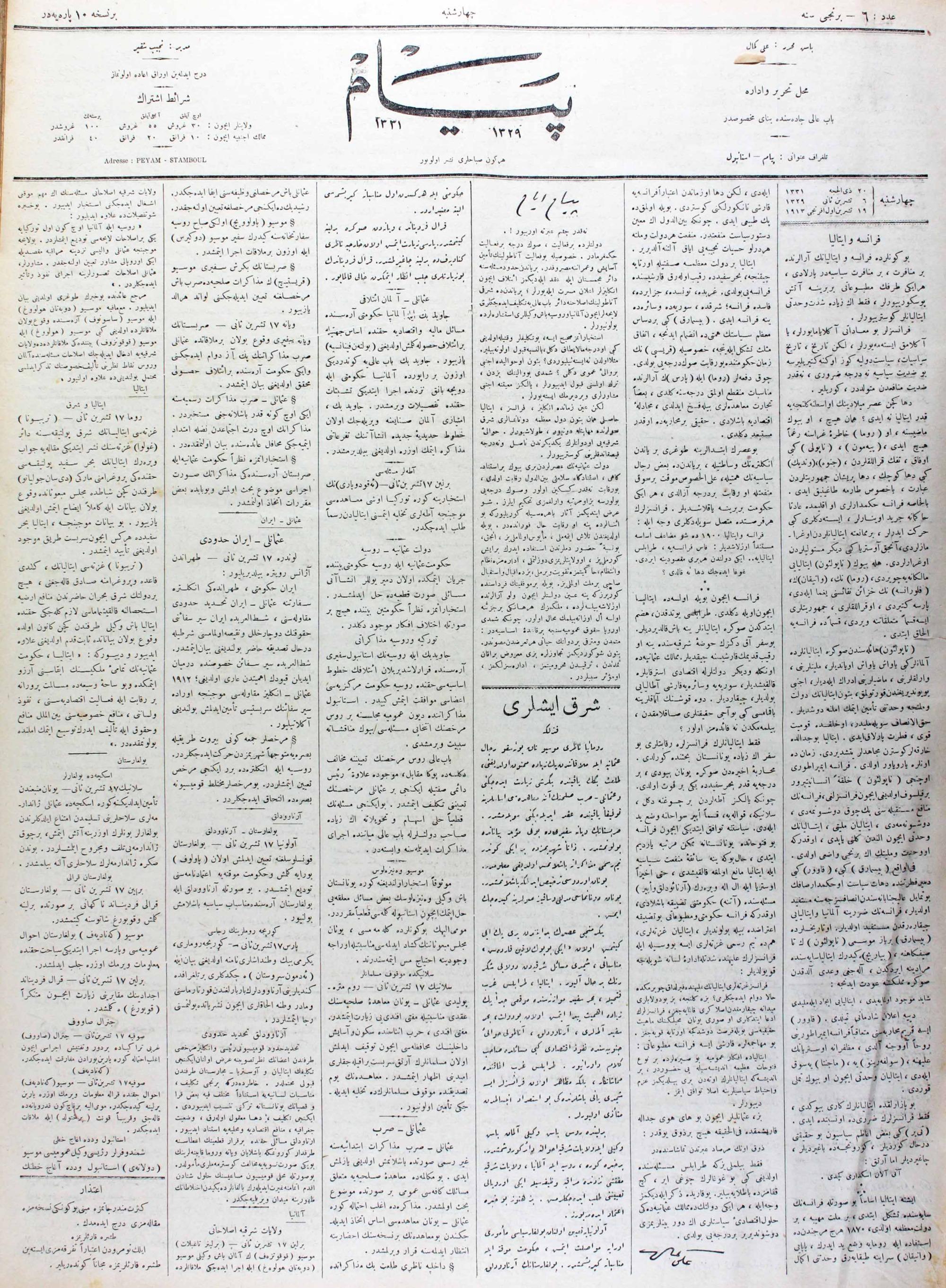 19 Ekim 1913 Tarihli Peyam Gazetesi Sayfa 1