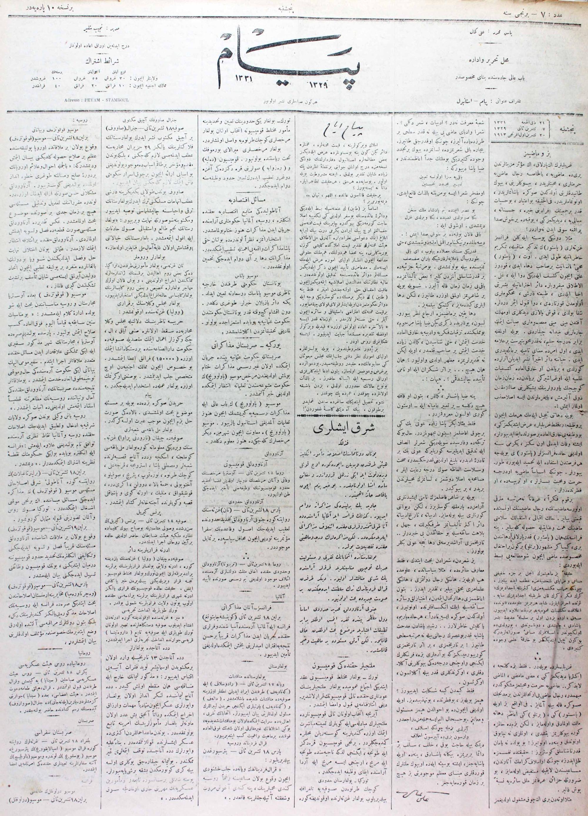 20 Ekim 1913 Tarihli Peyam Gazetesi Sayfa 1