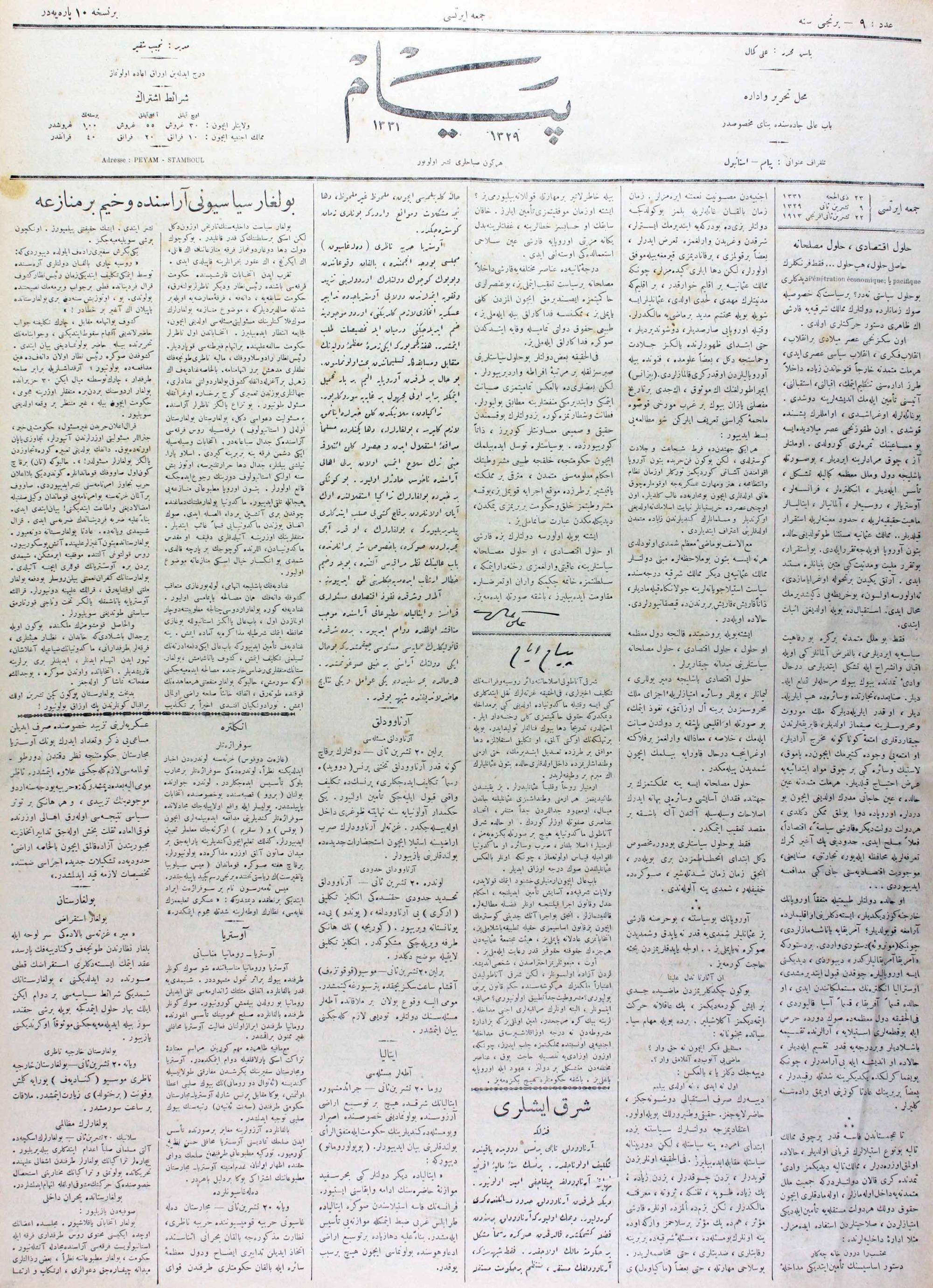 22 Kasım 1913 Tarihli Peyam Gazetesi Sayfa 1