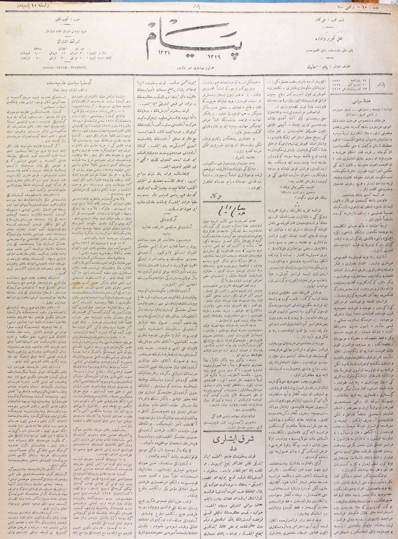 23 Kasım 1913 Tarihli Peyam Gazetesi Sayfa 1