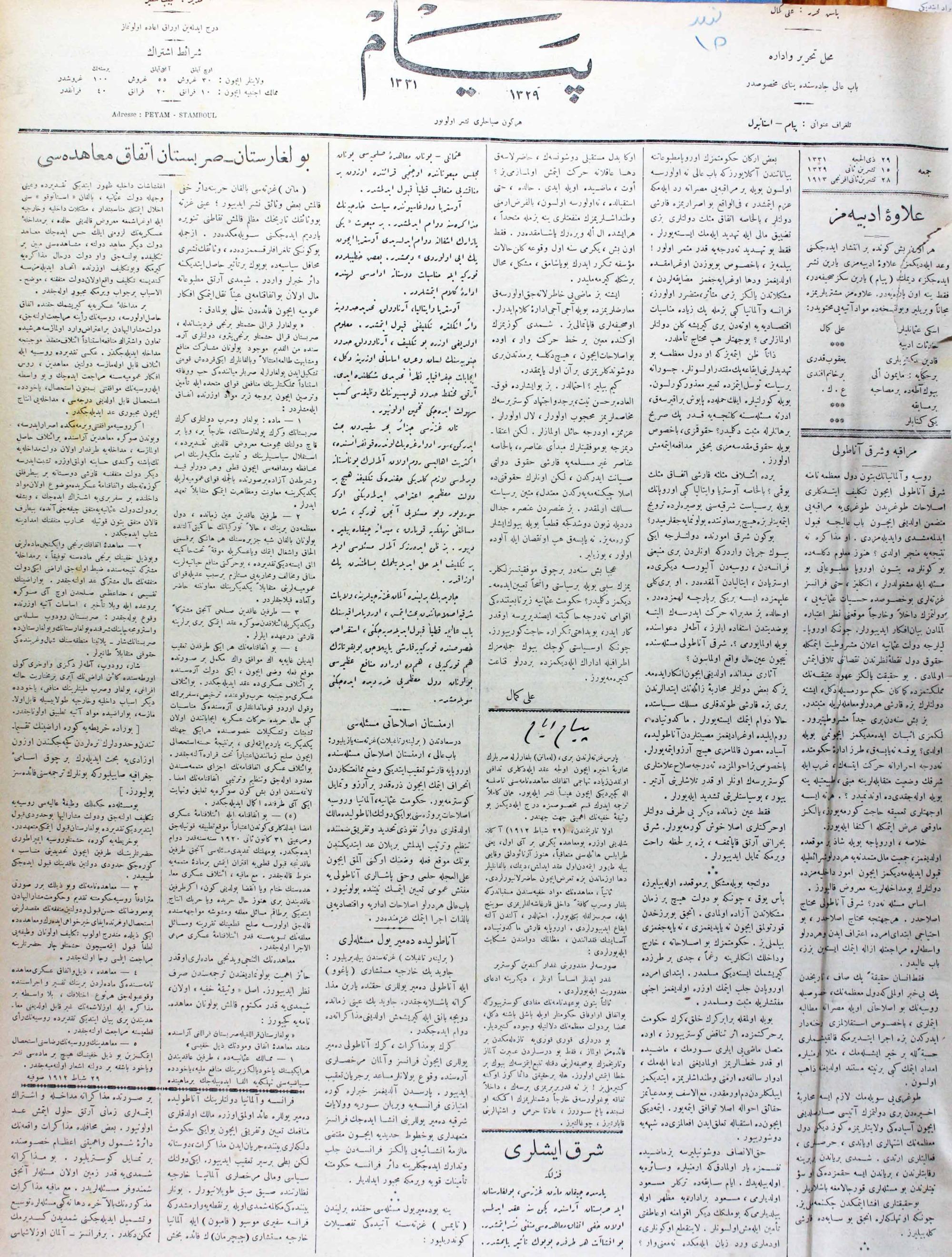 28 Kasım 1913 Tarihli Peyam Gazetesi Sayfa 1