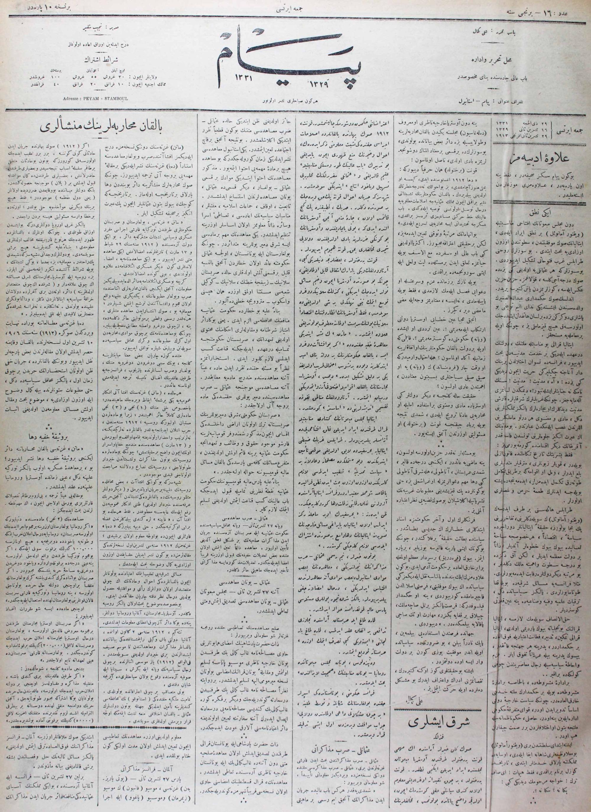 29 Kasım 1913 Tarihli Peyam Gazetesi Sayfa 1