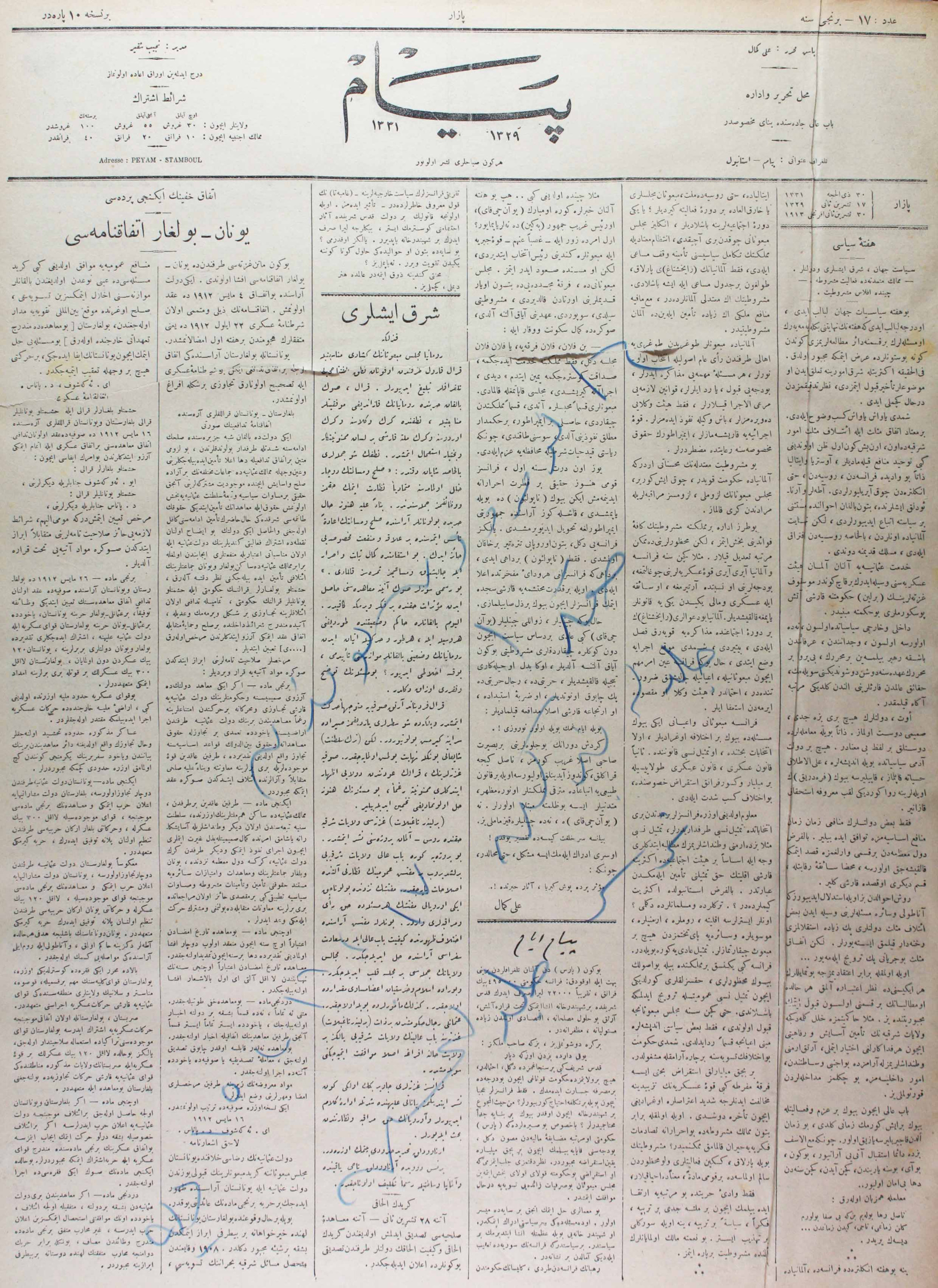30 Kasım 1913 Tarihli Peyam Gazetesi Sayfa 1
