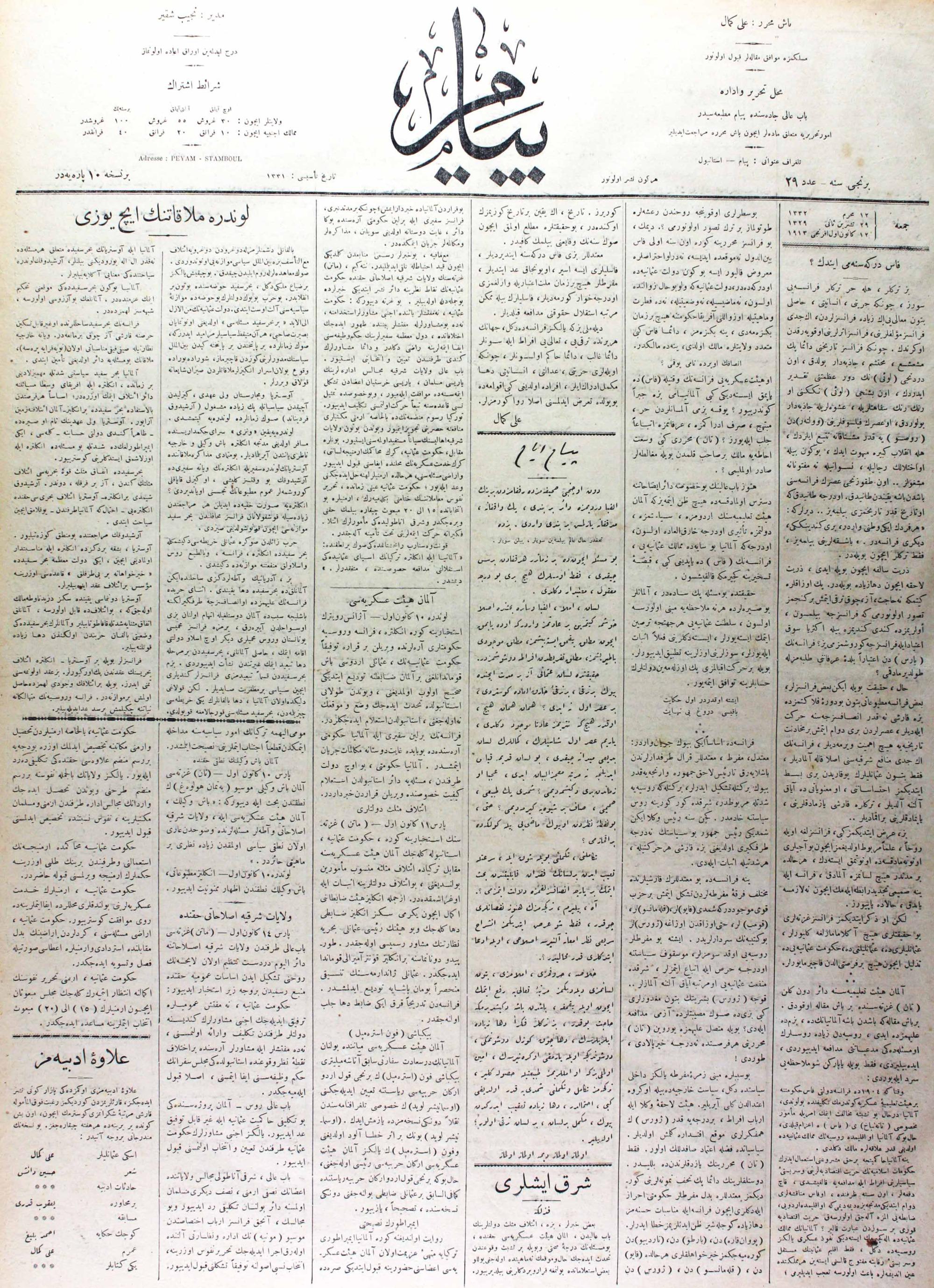 12 Aralık 1913 Tarihli Peyam Gazetesi Sayfa 1