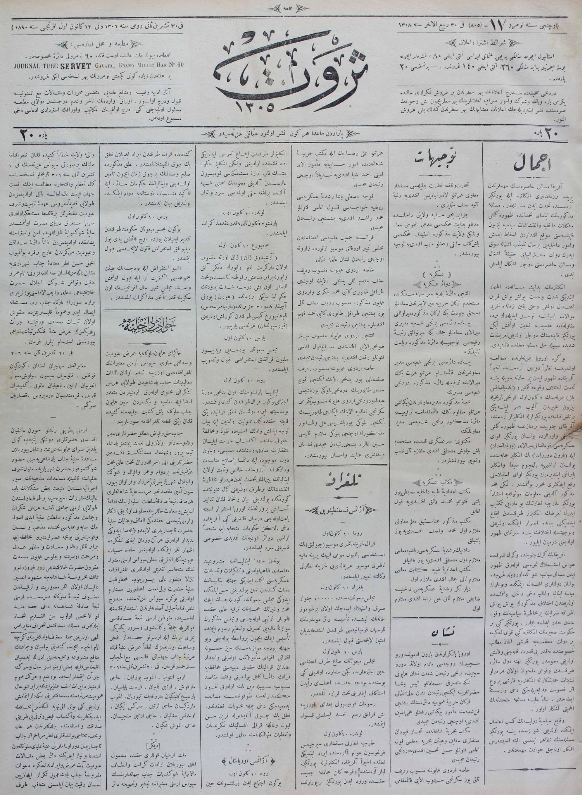 12 Aralık 1890 Tarihli Servet Gazetesi Sayfa 1