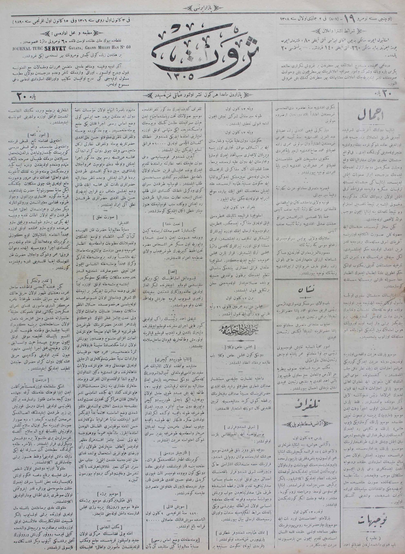 15 Aralık 1890 Tarihli Servet Gazetesi Sayfa 1