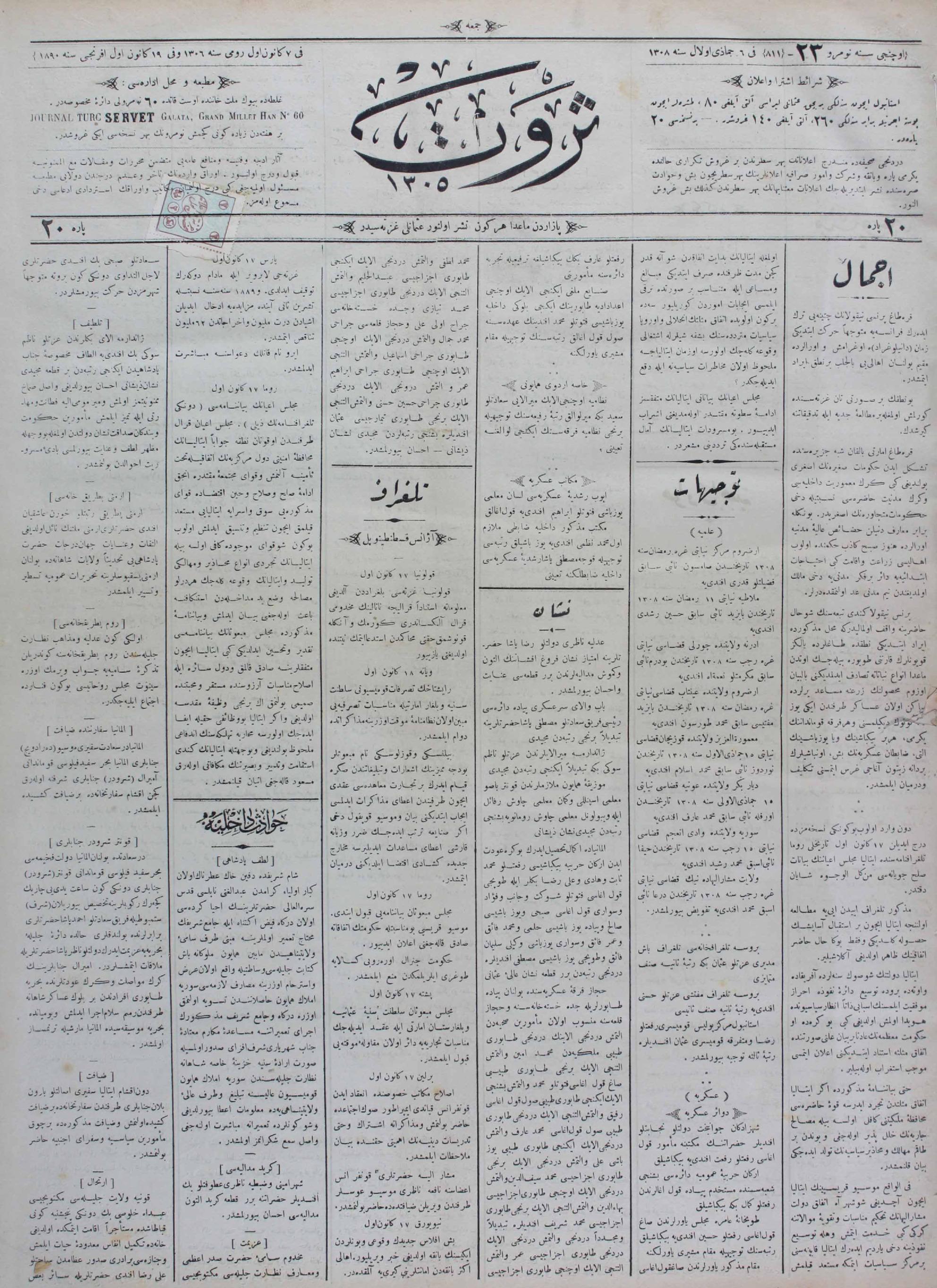 19 Aralık 1890 Tarihli Servet Gazetesi Sayfa 1