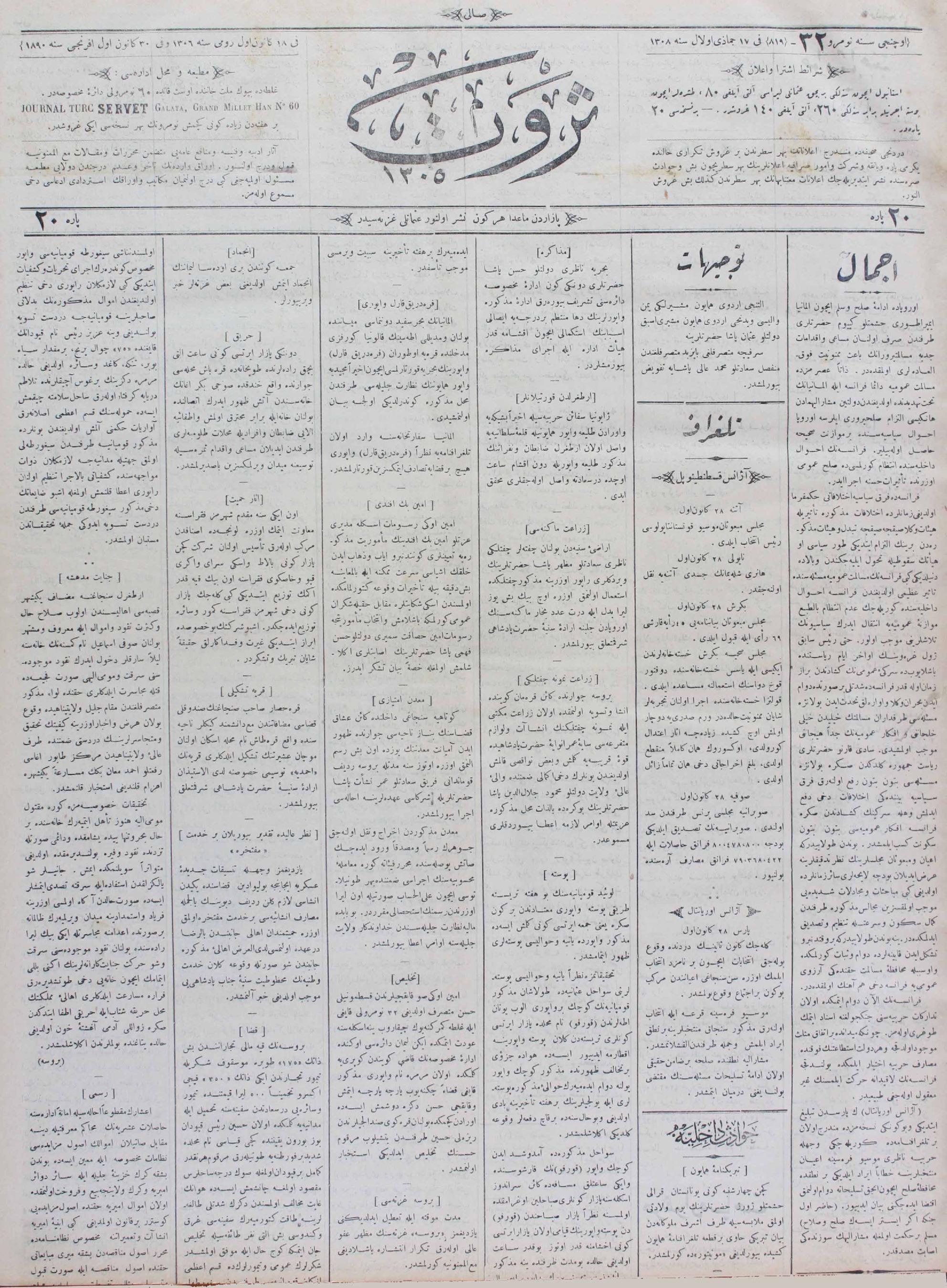 30 Aralık 1890 Tarihli Servet Gazetesi Sayfa 1