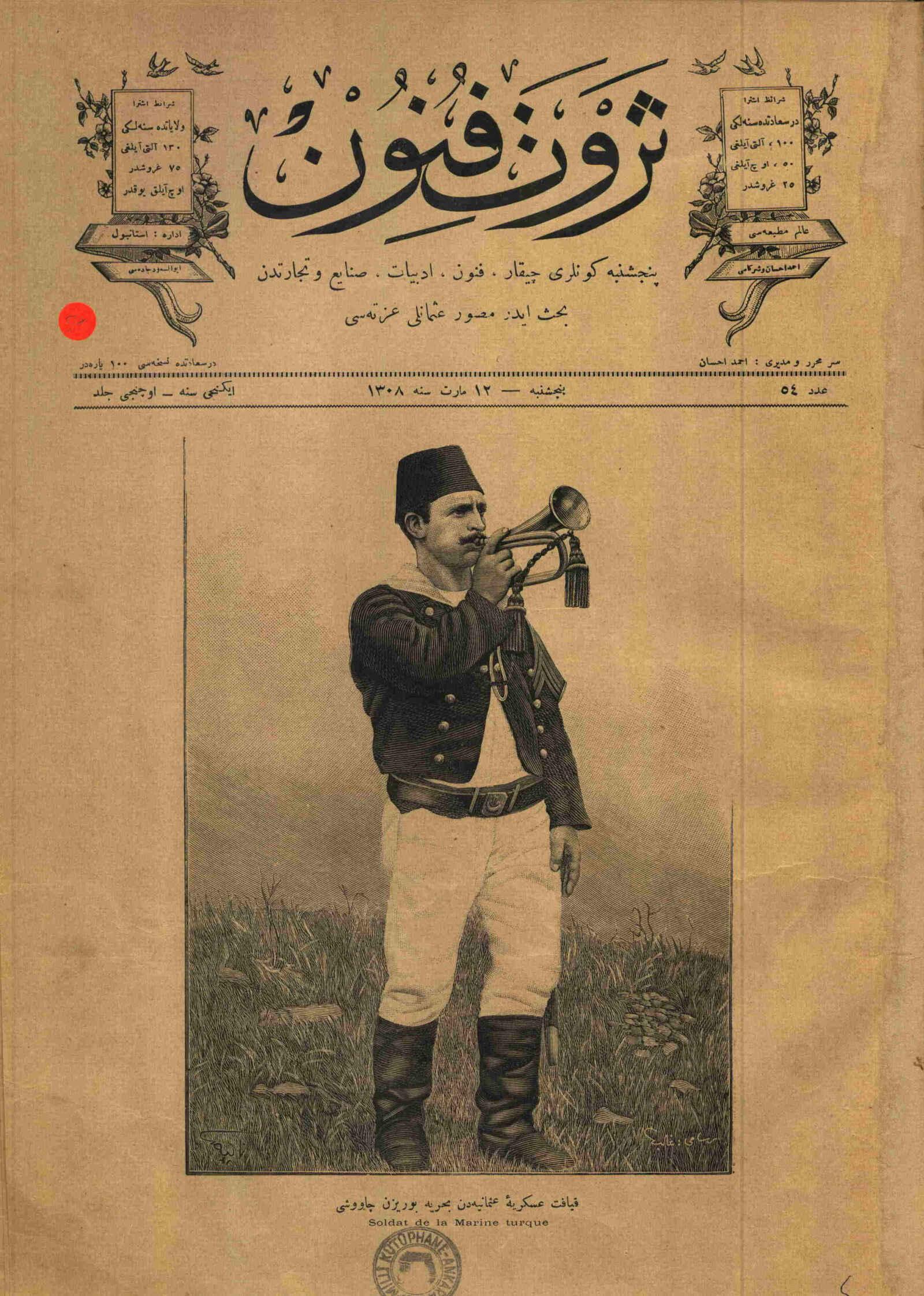 Kıyafeti Askeriyeyi Osmaniye'den Bahriye Borazan Çavuşu