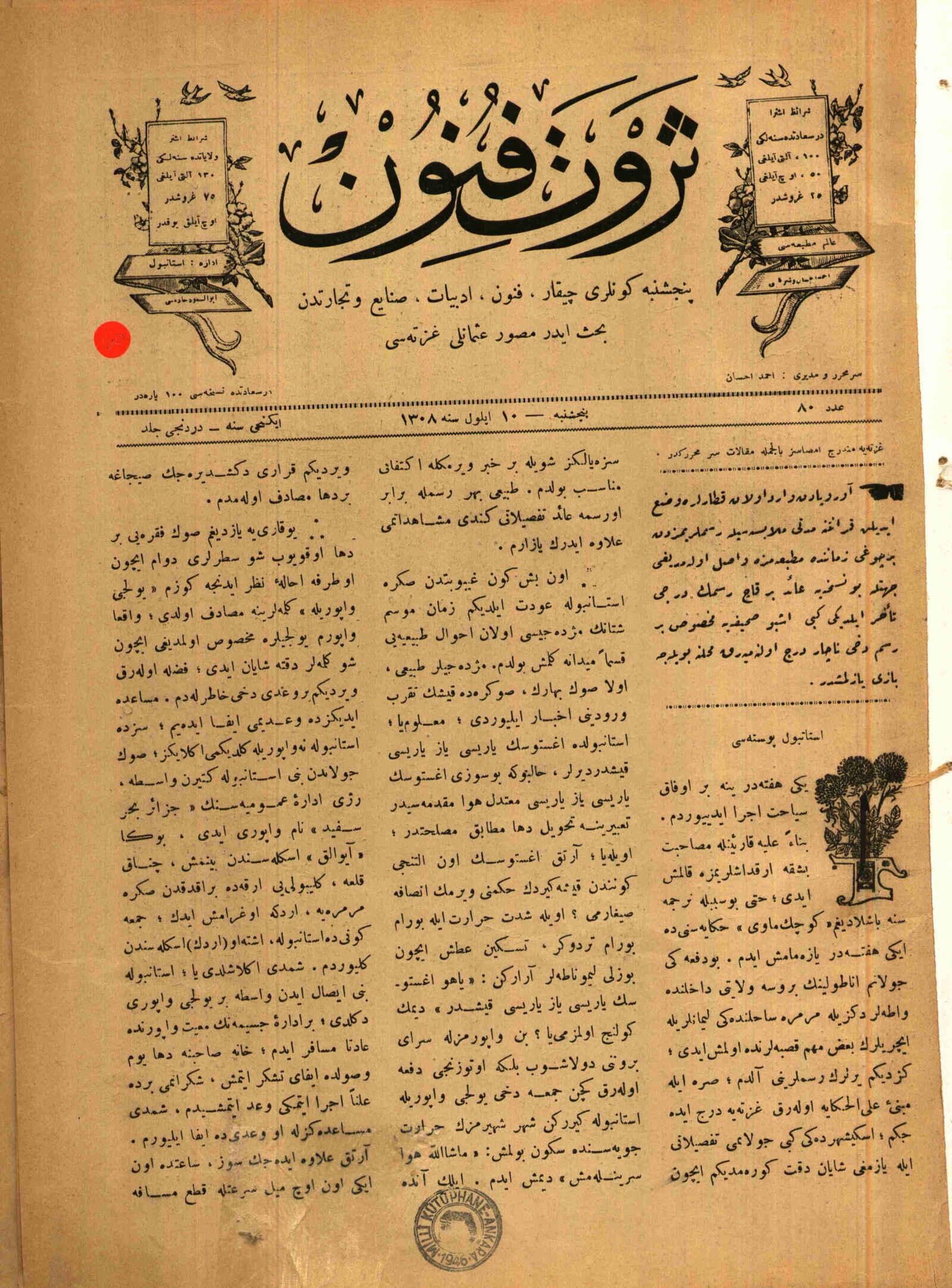 22 Eylül 1892 Tarihli Servet-i Fünun Dergisi Sayfa 1