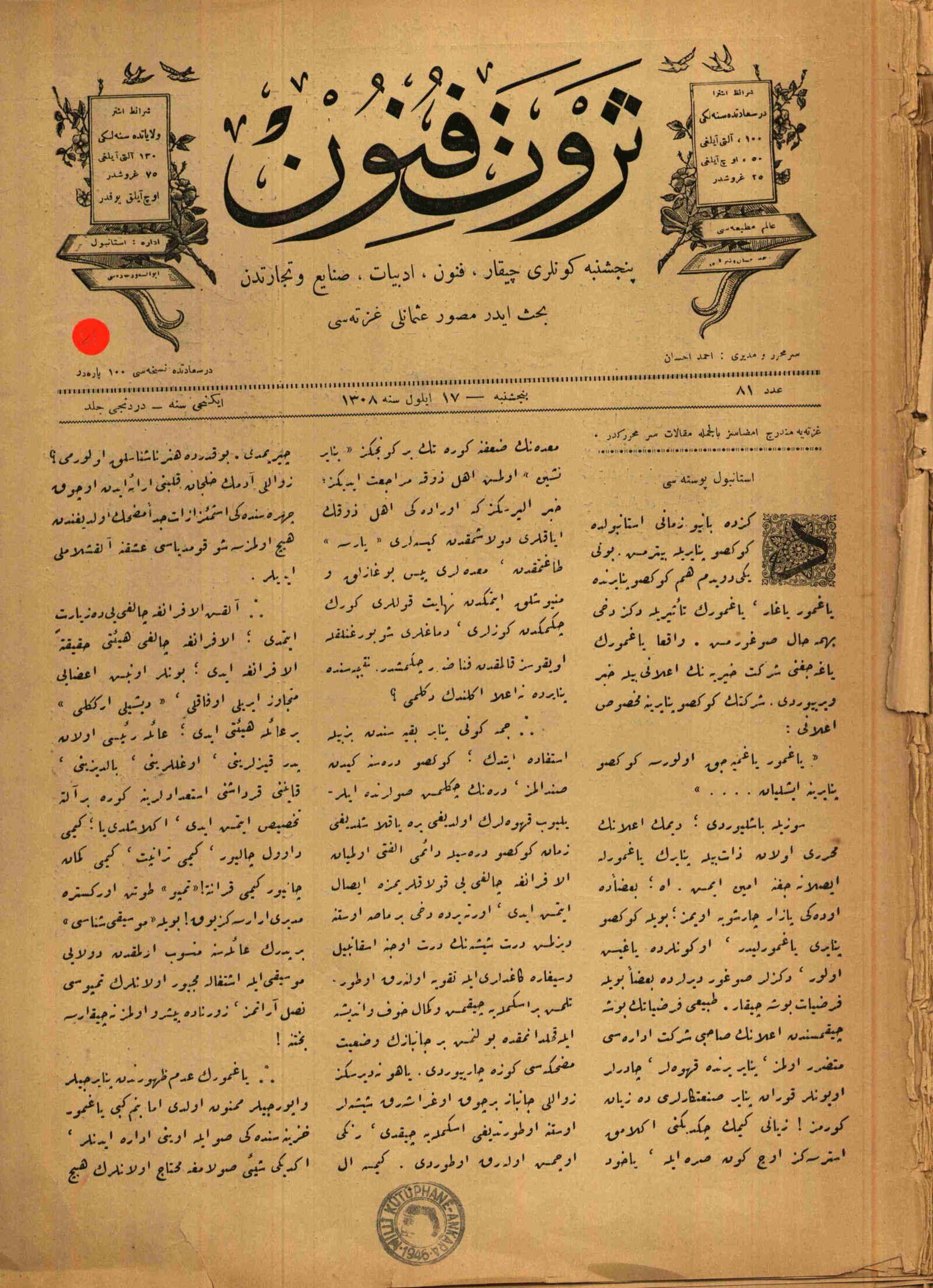29 Eylül 1892 Tarihli Servet-i Fünun Dergisi Sayfa 1