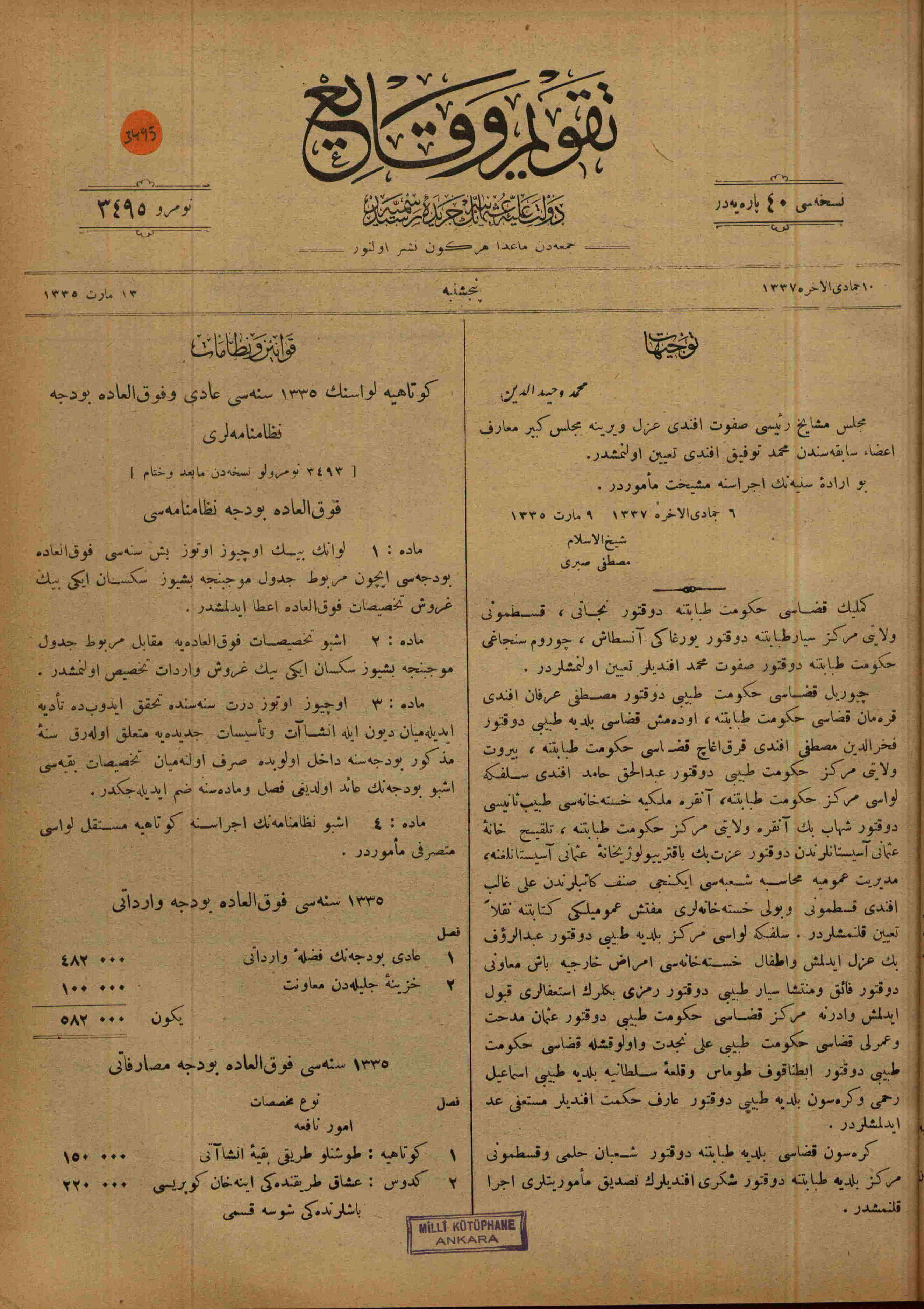 13 Mart 1919 Tarihli Takvim-i Vekayi Gazetesi Sayfa 1