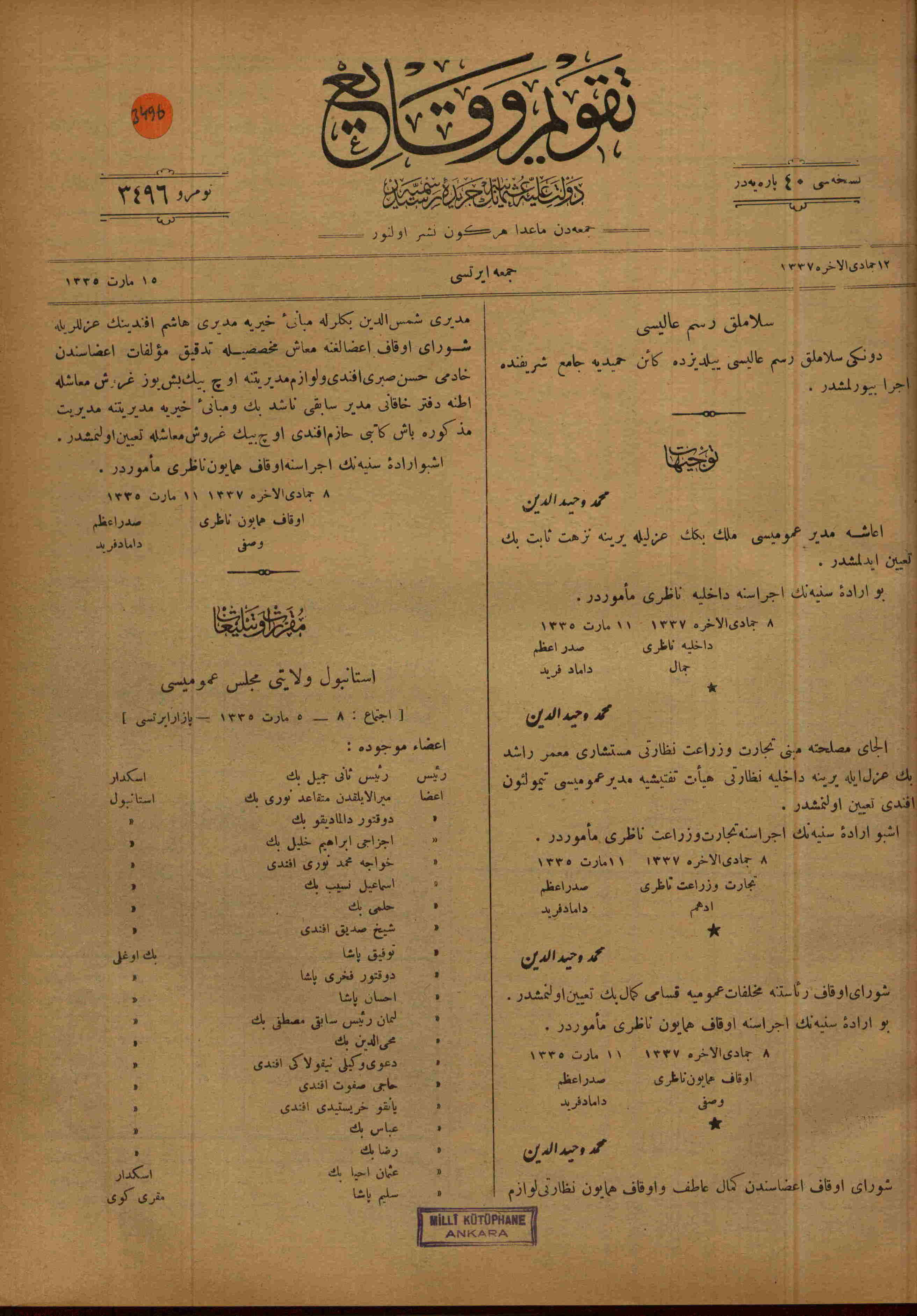 15 Mart 1919 Tarihli Takvim-i Vekayi Gazetesi Sayfa 1