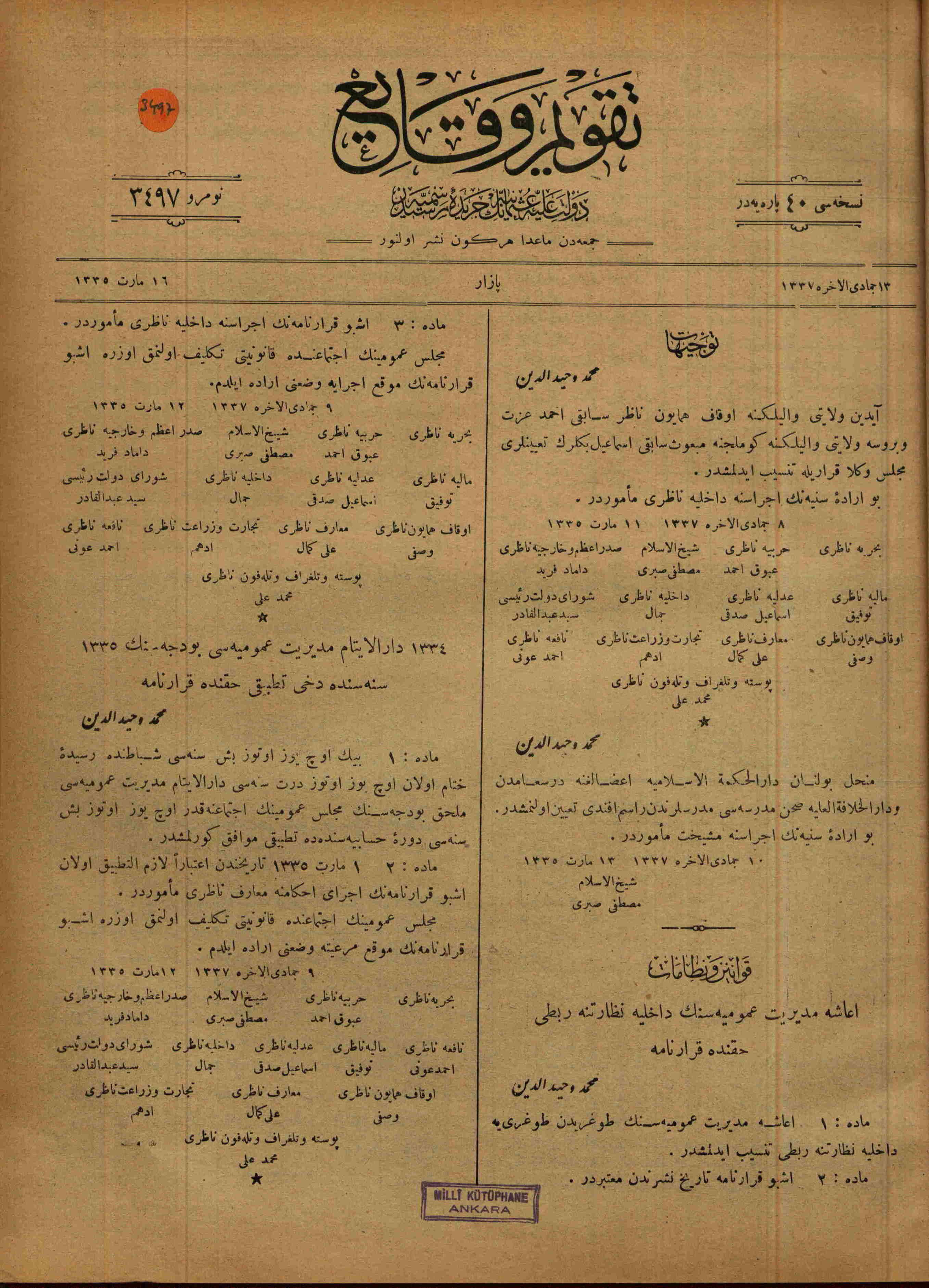 16 Mart 1919 Tarihli Takvim-i Vekayi Gazetesi Sayfa 1