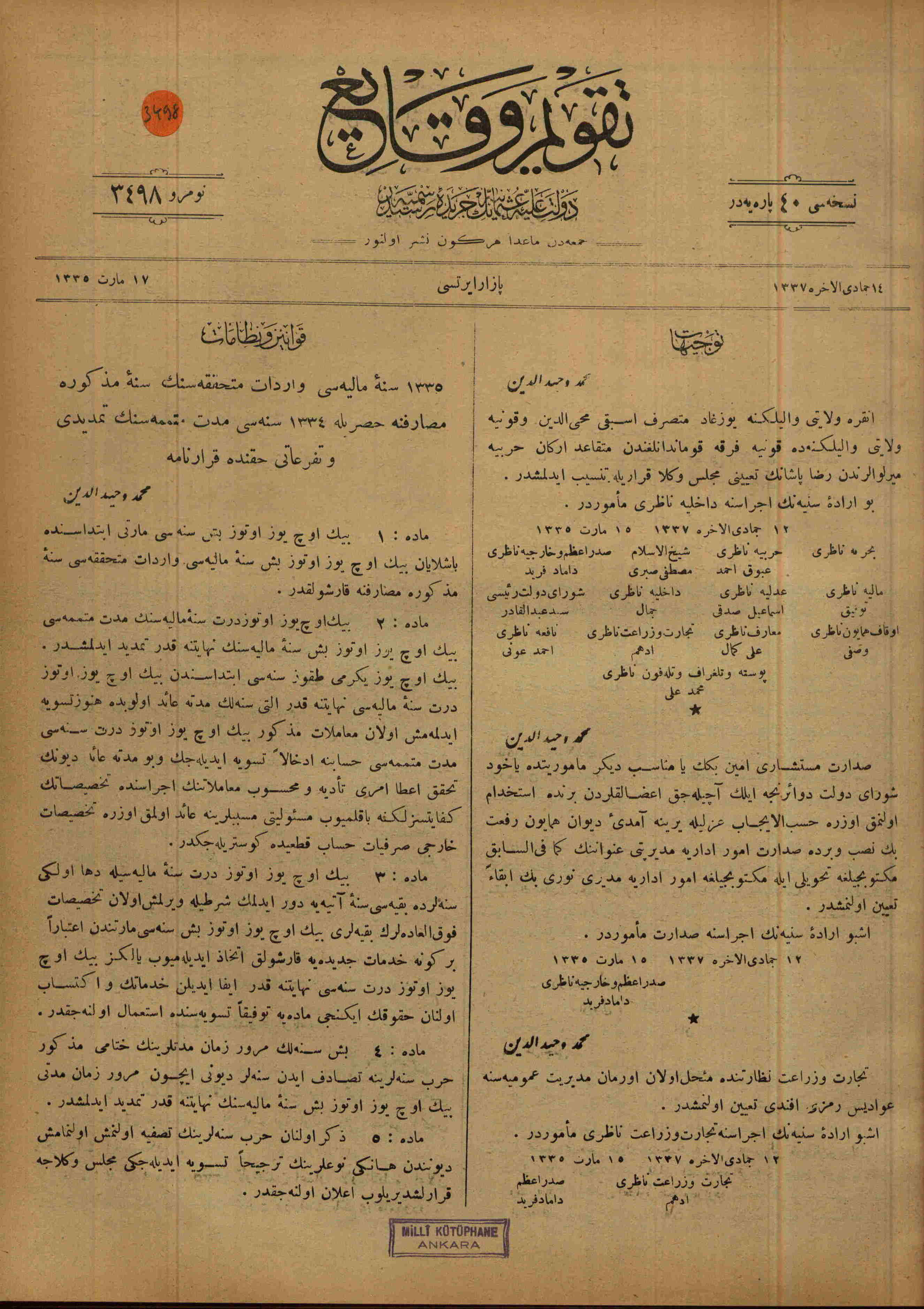 17 Mart 1919 Tarihli Takvim-i Vekayi Gazetesi Sayfa 1