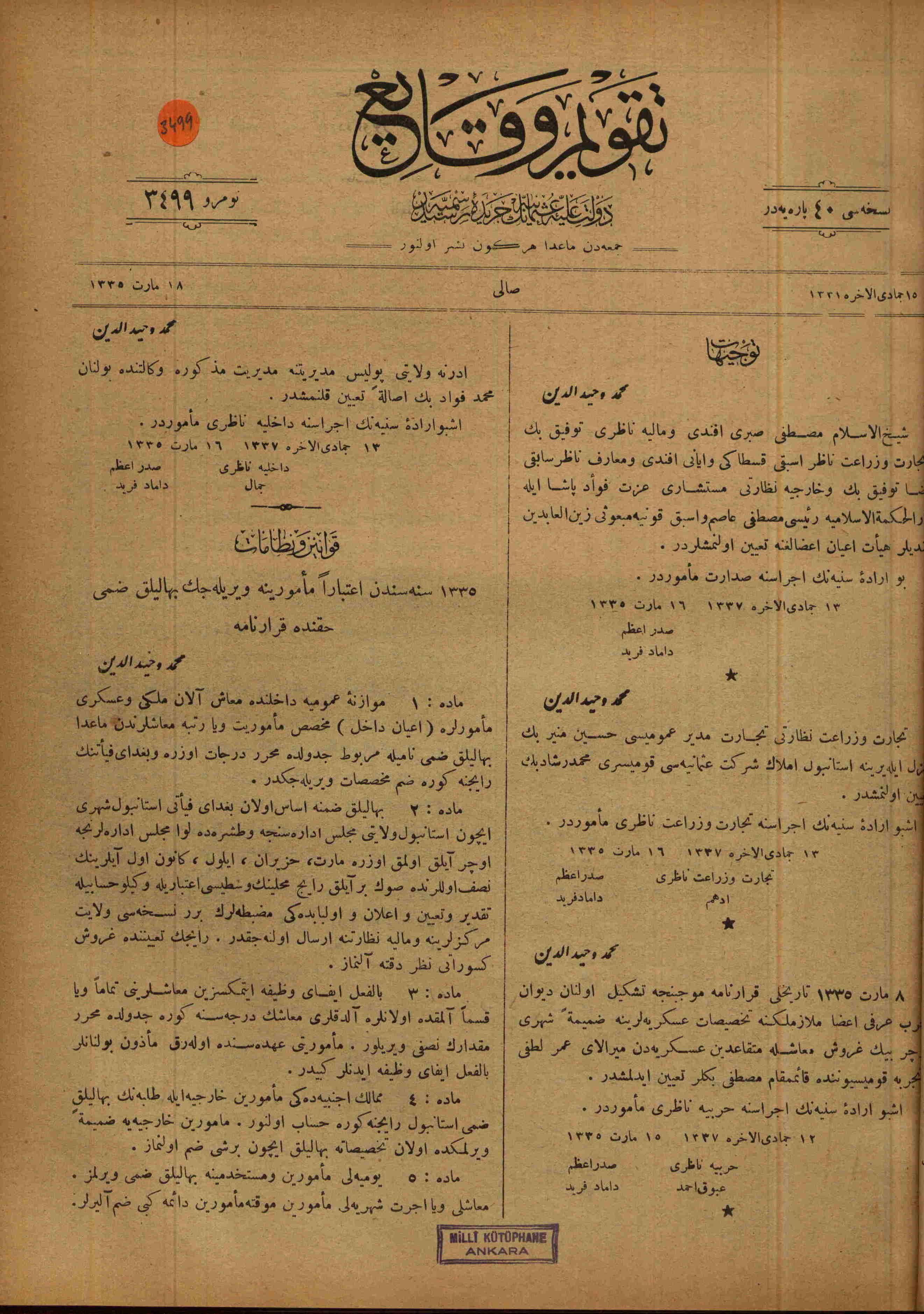 18 Mart 1919 Tarihli Takvim-i Vekayi Gazetesi Sayfa 1
