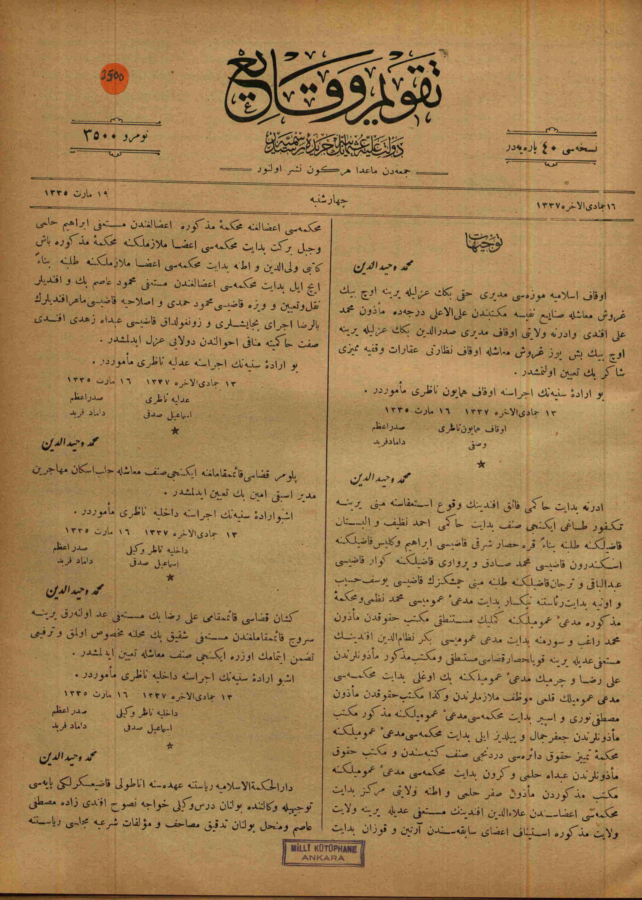 19 Mart 1919 Tarihli Takvim-i Vekayi Gazetesi Sayfa 1