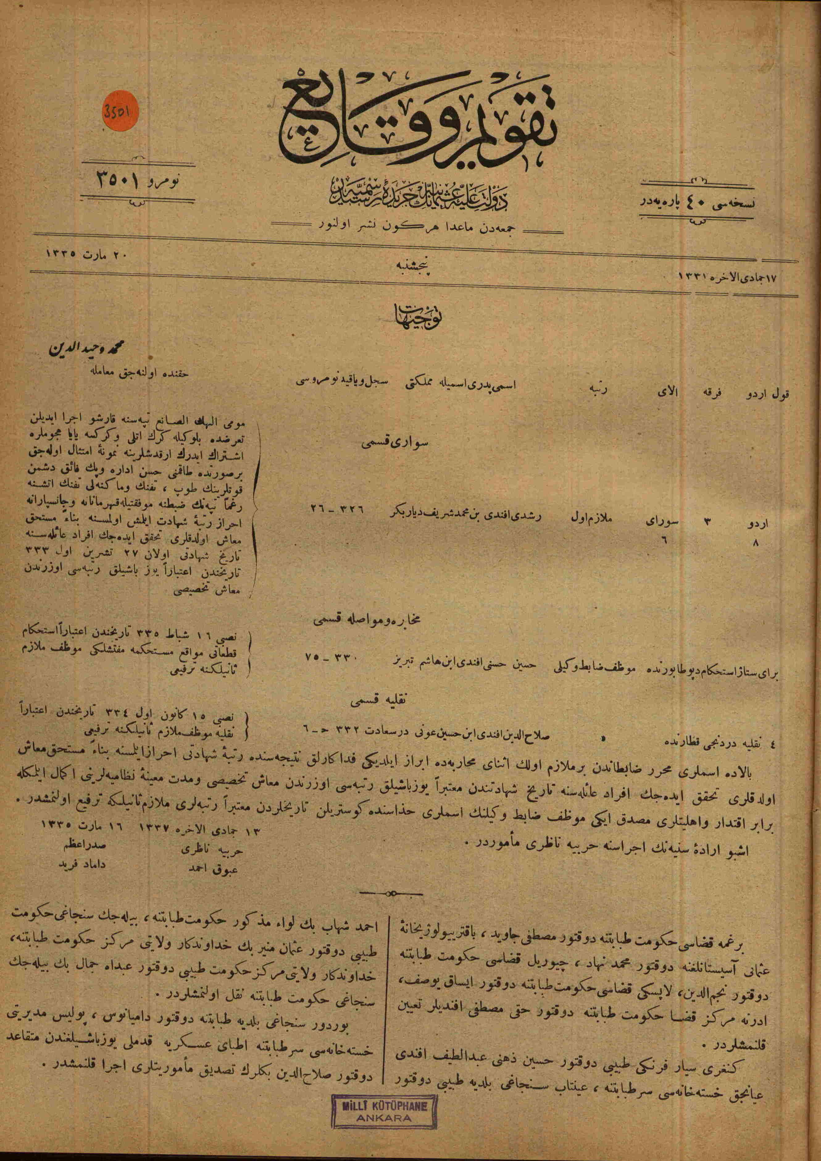 20 Mart 1919 Tarihli Takvim-i Vekayi Gazetesi Sayfa 1