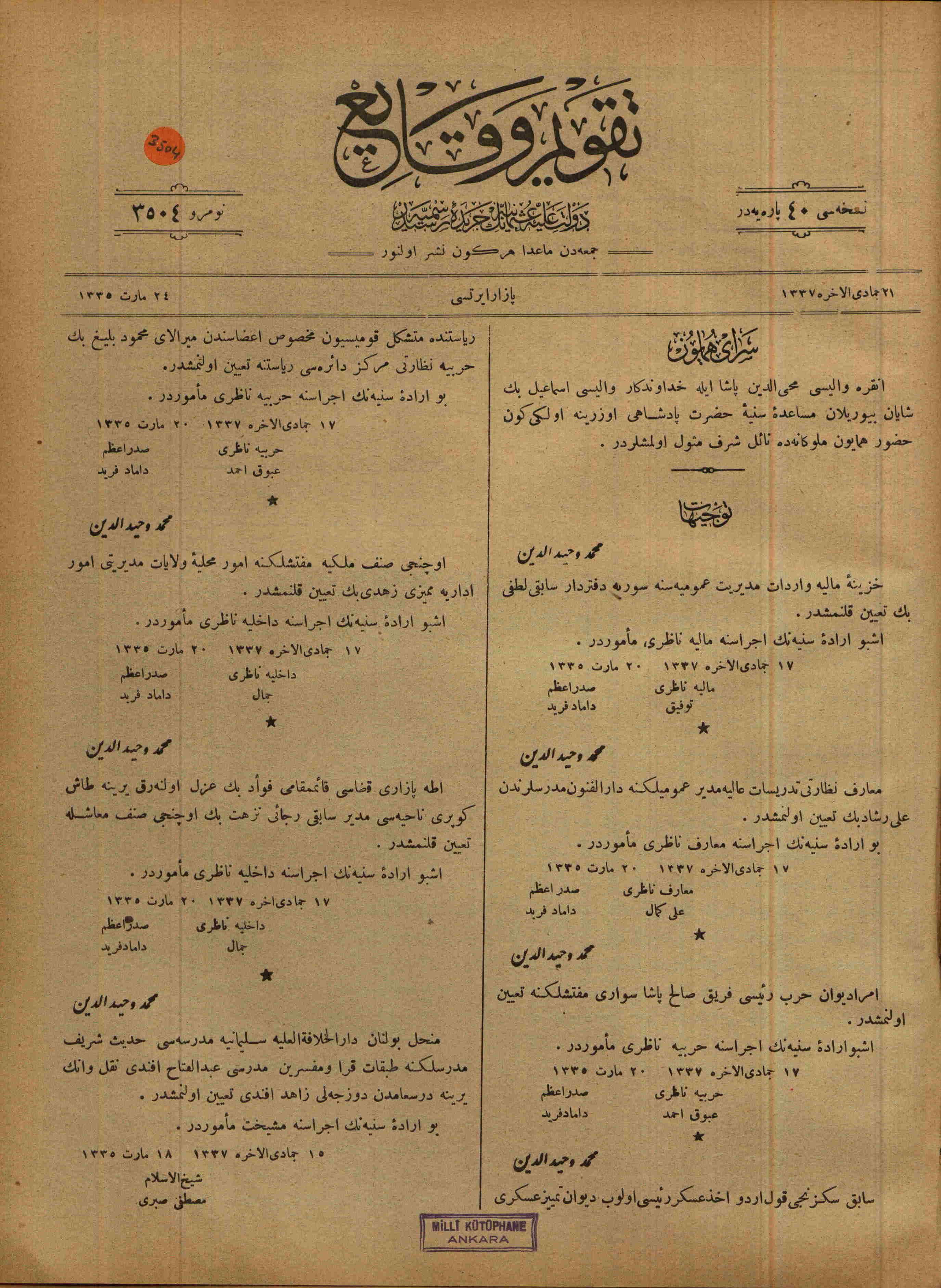 24 Mart 1919 Tarihli Takvim-i Vekayi Gazetesi Sayfa 1
