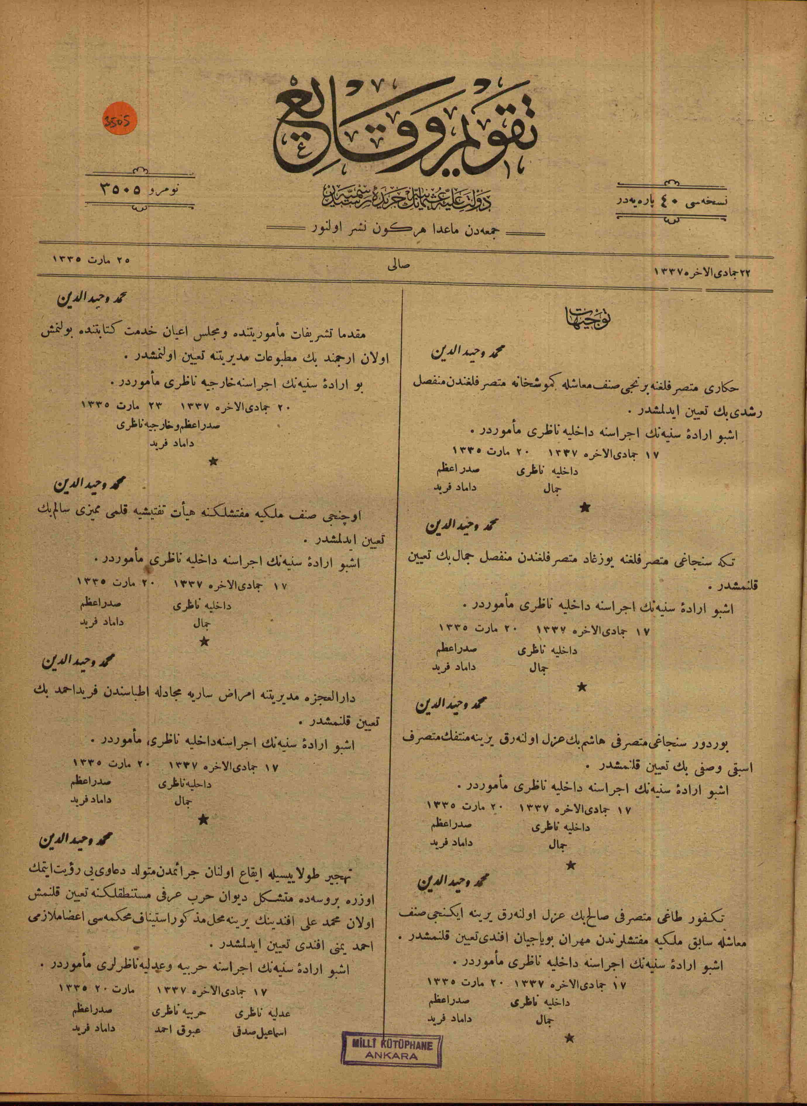 25 Mart 1919 Tarihli Takvim-i Vekayi Gazetesi Sayfa 1