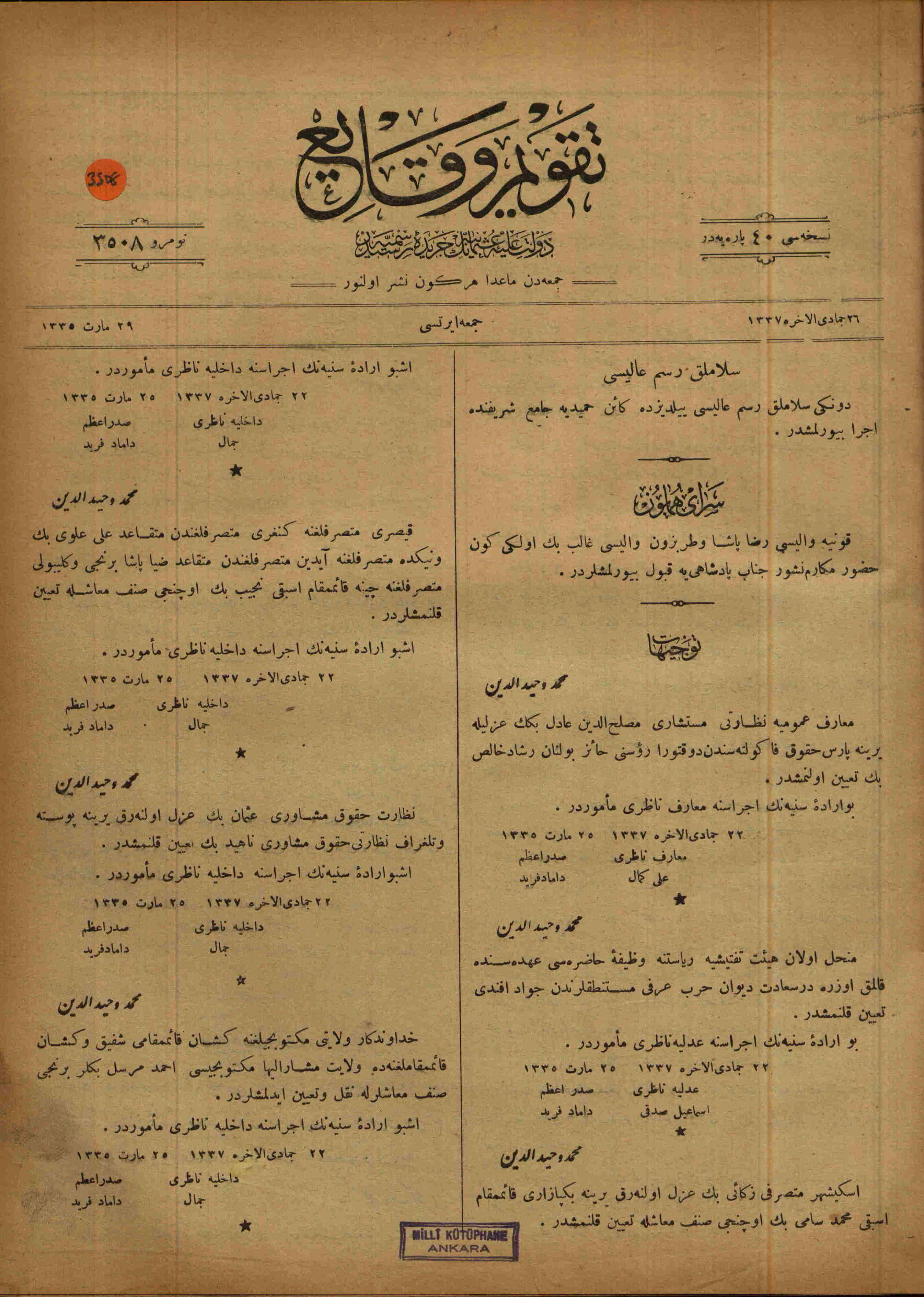 29 Mart 1919 Tarihli Takvim-i Vekayi Gazetesi Sayfa 1