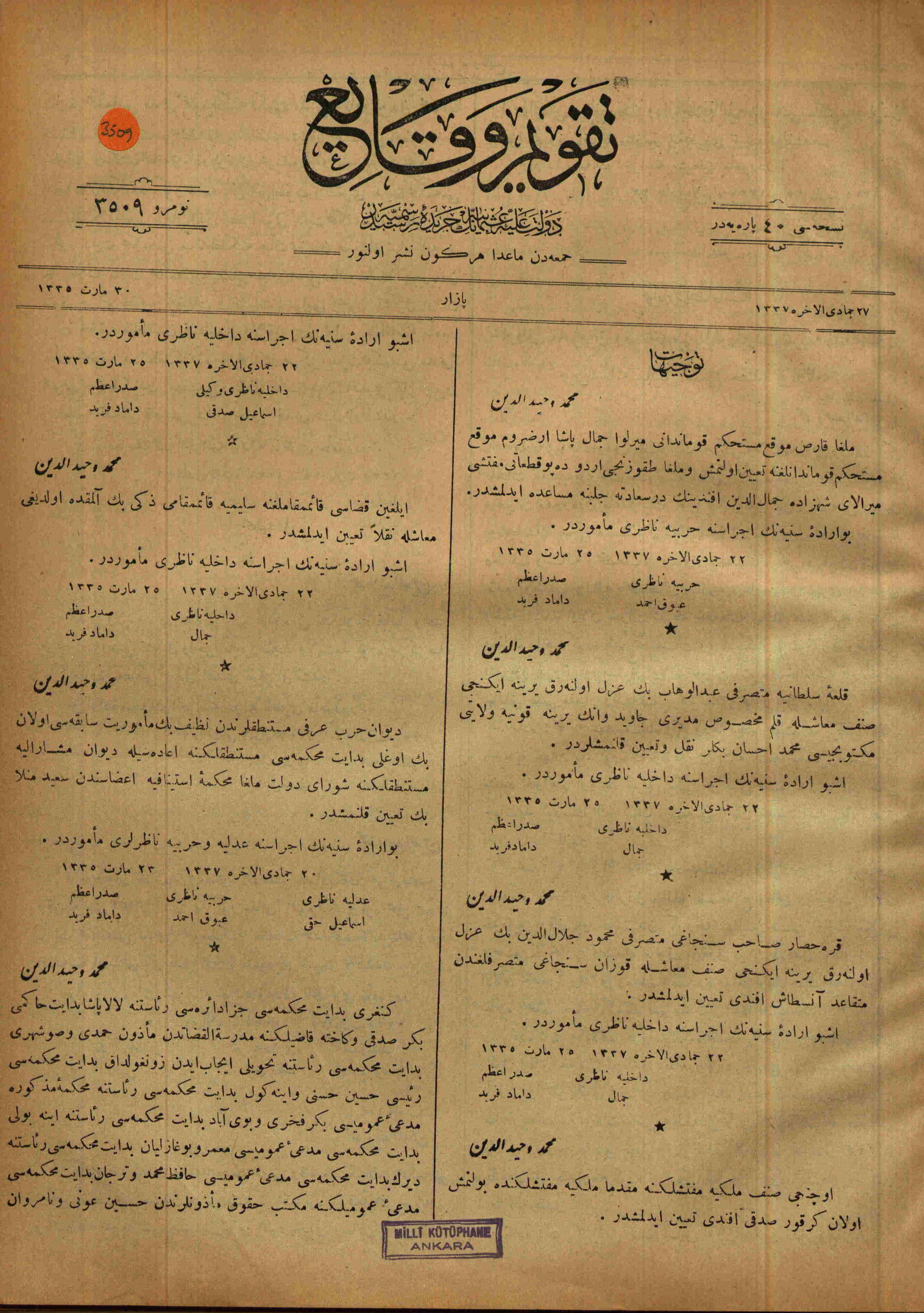 30 Mart 1919 Tarihli Takvim-i Vekayi Gazetesi Sayfa 1