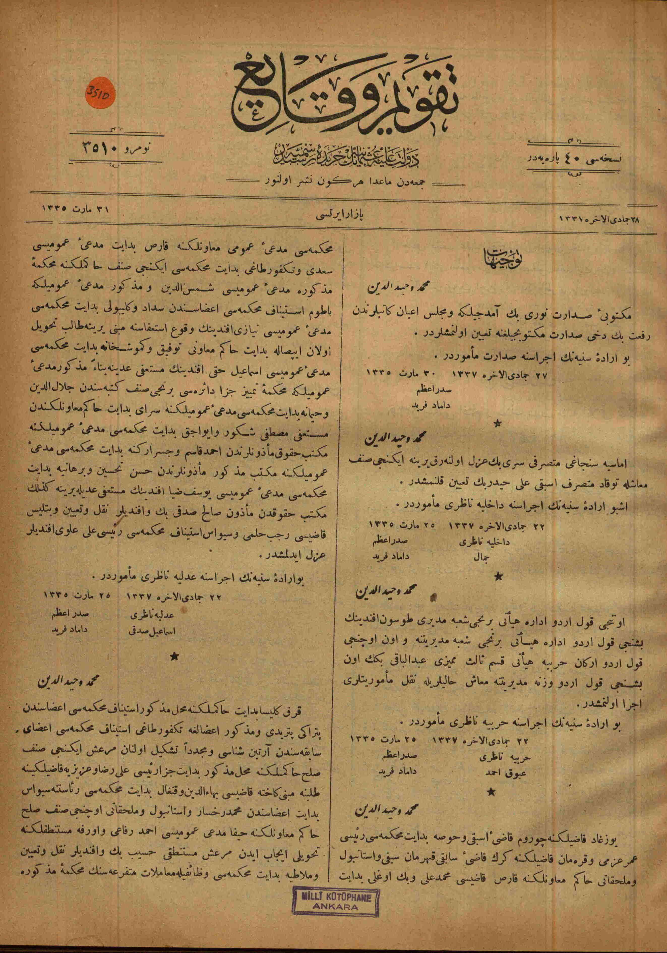 31 Mart 1919 Tarihli Takvim-i Vekayi Gazetesi Sayfa 1