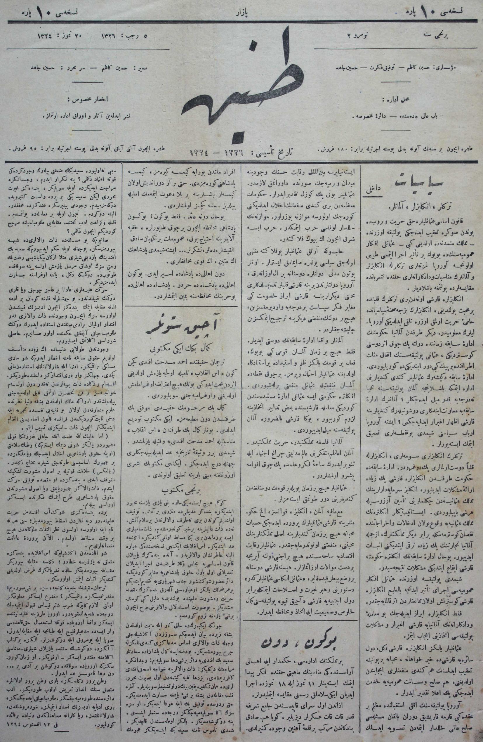 20 Temmuz 1908 Tarihli Tanin Gazetesi Sayfa 1