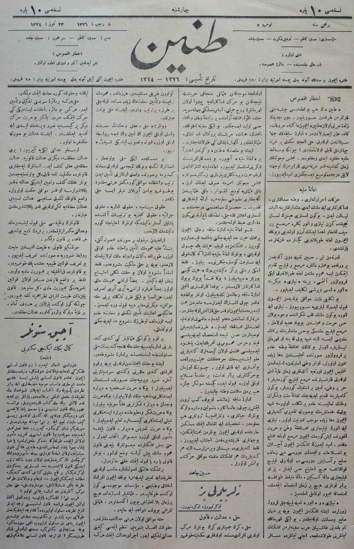23 Temmuz 1908 Tarihli Tanin Gazetesi Sayfa 1