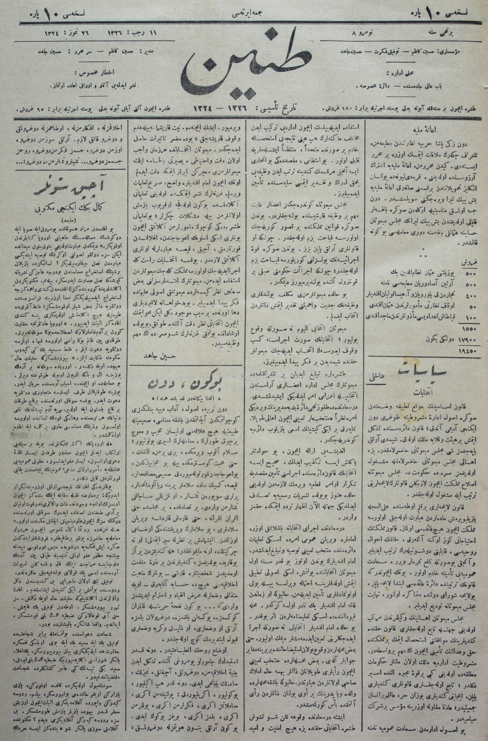 26 Temmuz 1908 Tarihli Tanin Gazetesi Sayfa 1