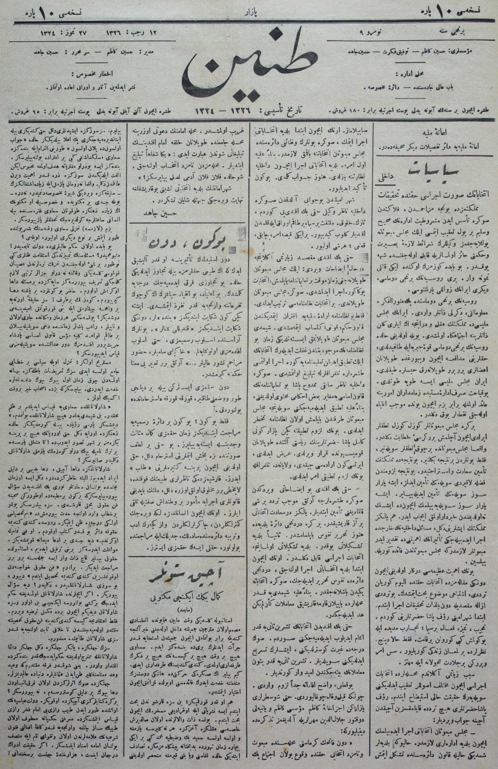 27 Temmuz 1908 Tarihli Tanin Gazetesi Sayfa 1