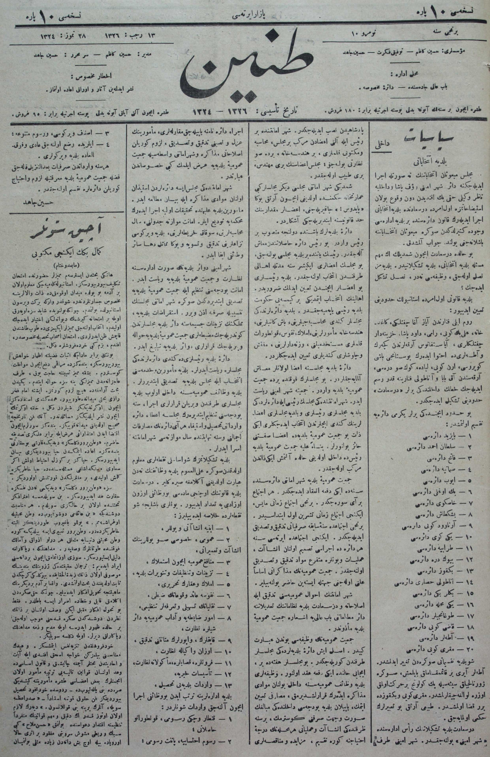 28 Temmuz 1908 Tarihli Tanin Gazetesi Sayfa 1