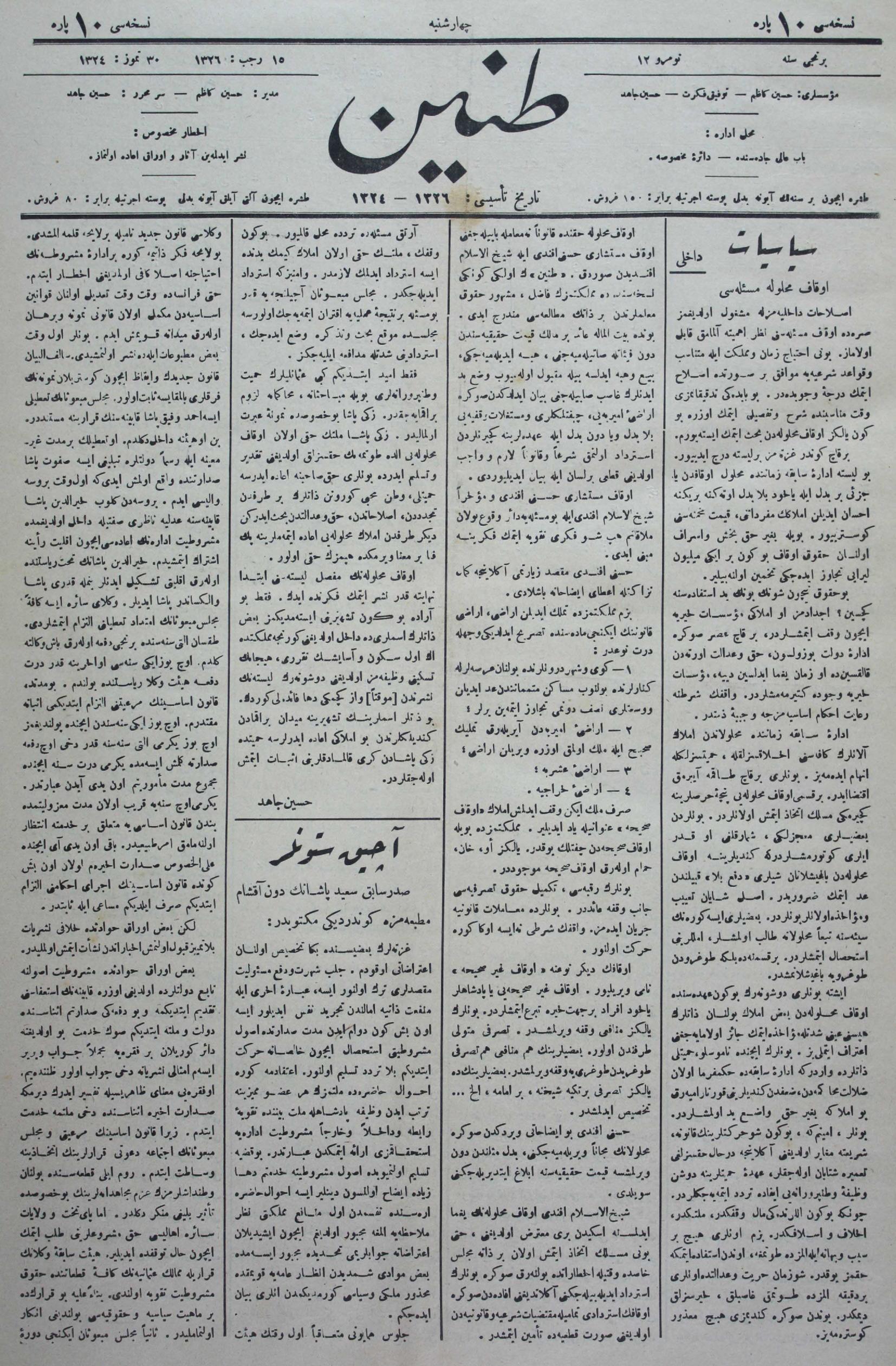 30 Temmuz 1908 Tarihli Tanin Gazetesi Sayfa 1