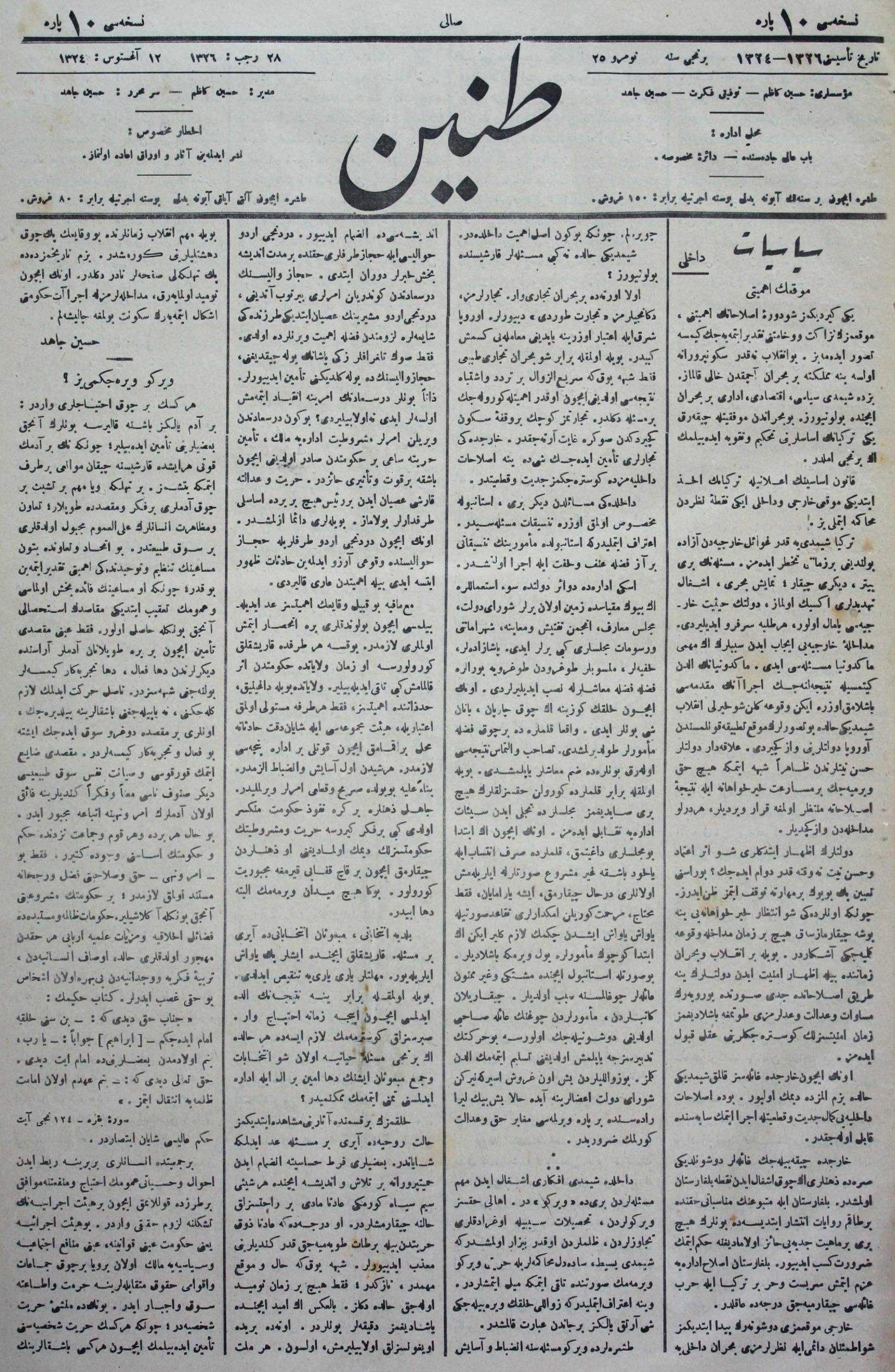 12 Ağustos 1908 Tarihli Tanin Gazetesi Sayfa 1