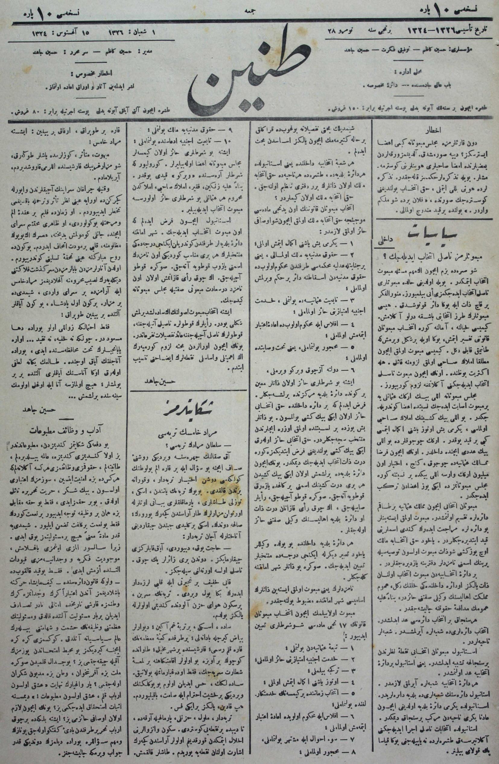 15 Ağustos 1908 Tarihli Tanin Gazetesi Sayfa 1