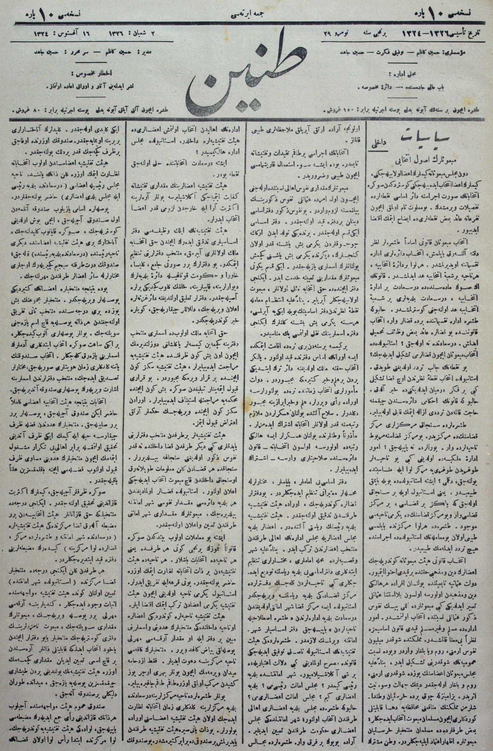 16 Ağustos 1908 Tarihli Tanin Gazetesi Sayfa 1