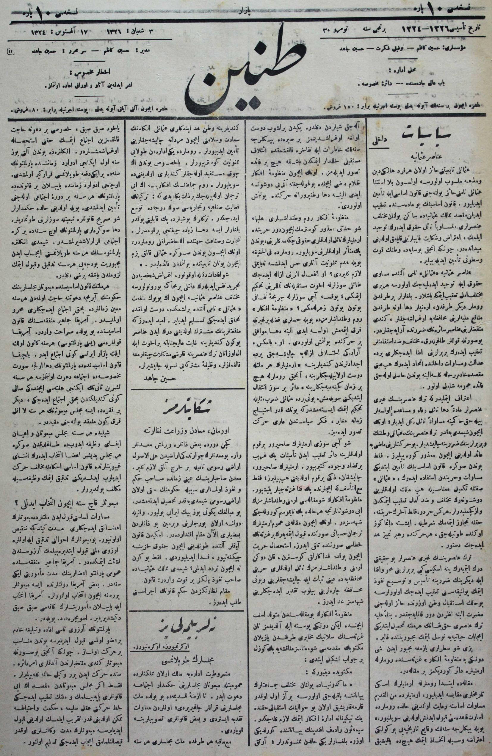 17 Ağustos 1908 Tarihli Tanin Gazetesi Sayfa 1