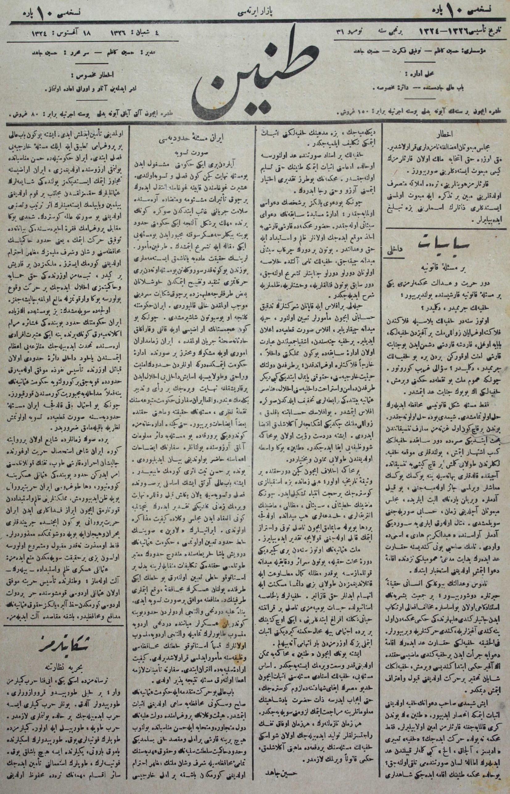 18 Ağustos 1908 Tarihli Tanin Gazetesi Sayfa 1