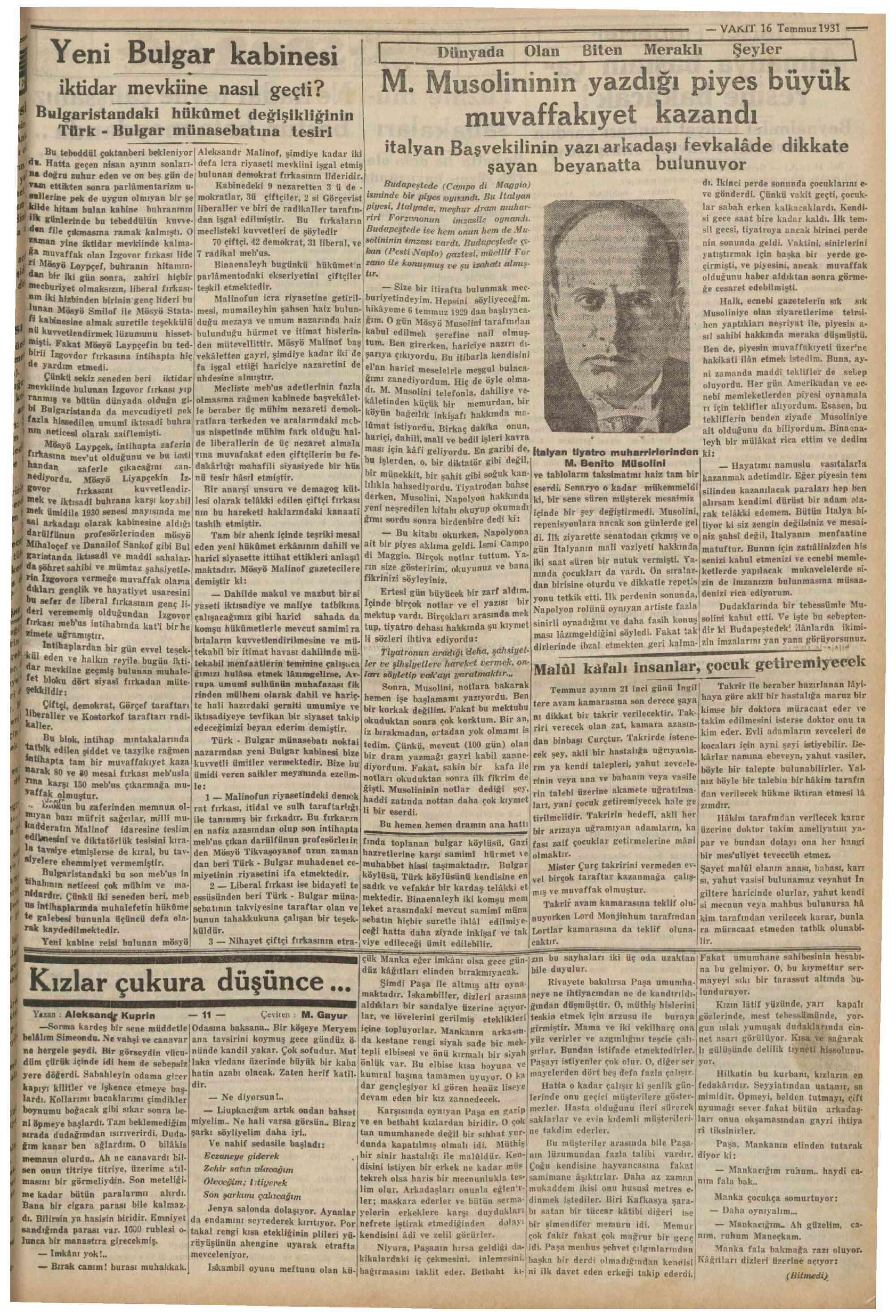 16 Temmuz 1931 Tarihli Vakit Gazetesi Sayfa 5