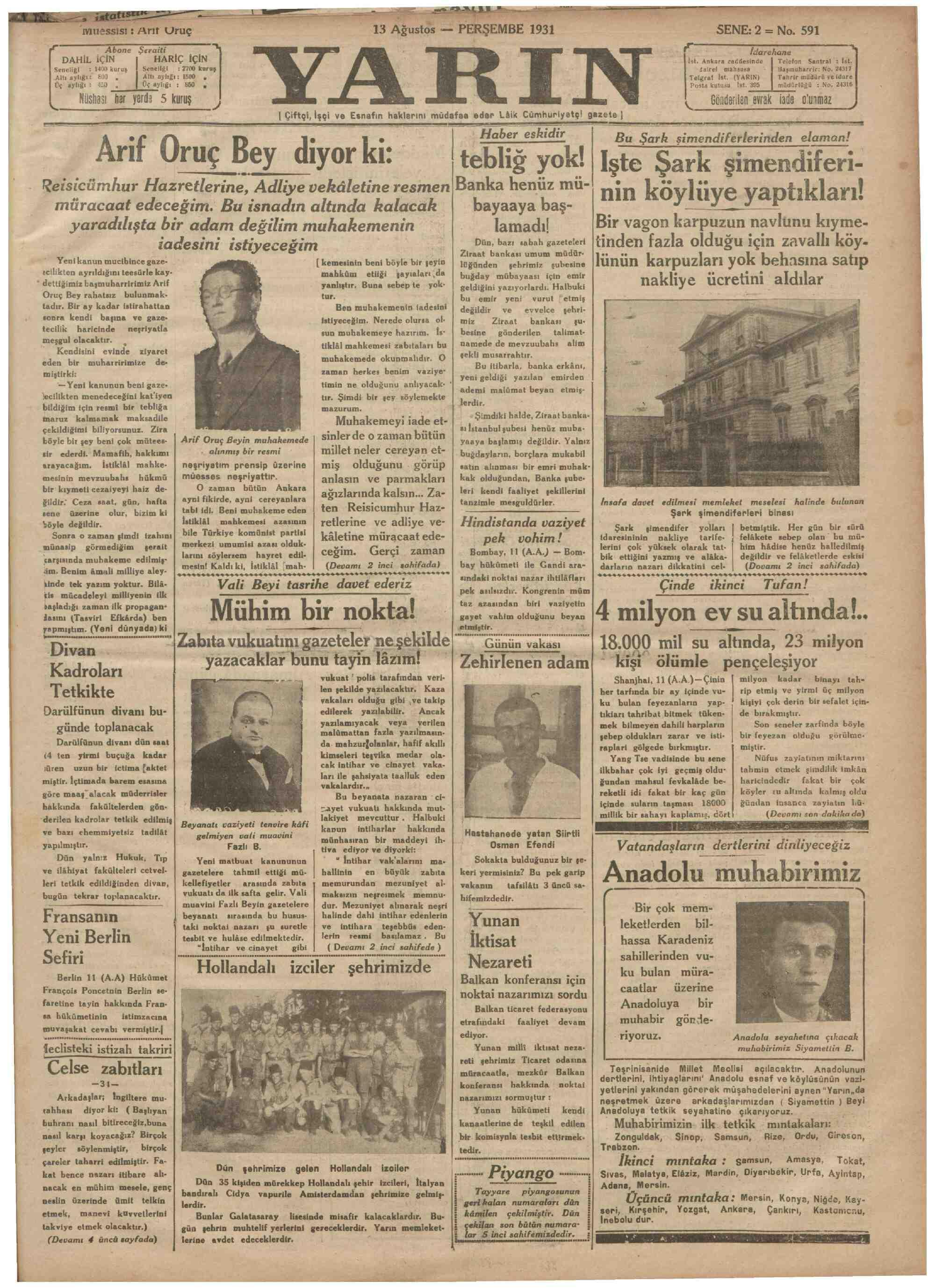 13 Ağustos 1931 Tarihli Yarın Gazetesi Sayfa 1