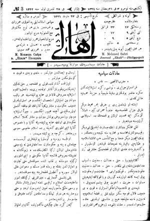 """HADİSAT-I SİYASİYE """"Magrib'ül aksa - Fas"""" Fransızlar Cezayir, Tunus'u bir kerre istila ettikden sonra, hazır buldukları..."""
