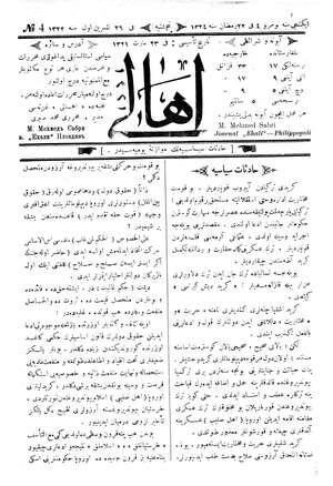 HADİSAT-I SİYASİYE Girit'i Türkiya'dan ayurub kopardılar. Bu kavmin muhtariyet-i idare ve hatta istiklaliyete müstehak bir