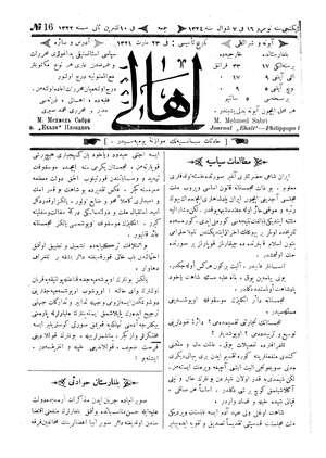 MÜTALAAT-I SİYASİYE İran Şahı hazretleri ağır suretde hasta oldukları malum. Bu zat Acemistan'a kanun-u esasi verüb, millet