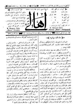 HADİSAT-I SİYASİYE Tahran'dan (Deyli Meyl) gazetesine [Daily Mail] çekilen ber vech-i ati telgrafname, memalik-i İslamiyeye