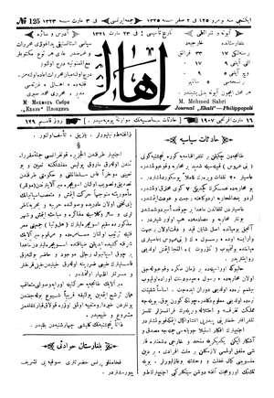 """""""HADİSAT-I SİYASİYE"""" Tanca'dan çekilen bir telgrafnameye göre, Pencşenbe günü (Beni Arus) kabilesiyle şedid bir muharebe vuku"""