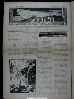 Aydede Gazetesi 13 Şubat 1922 kapağı