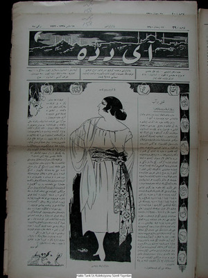 Aydede Gazetesi 14 Mayıs 1922 kapağı